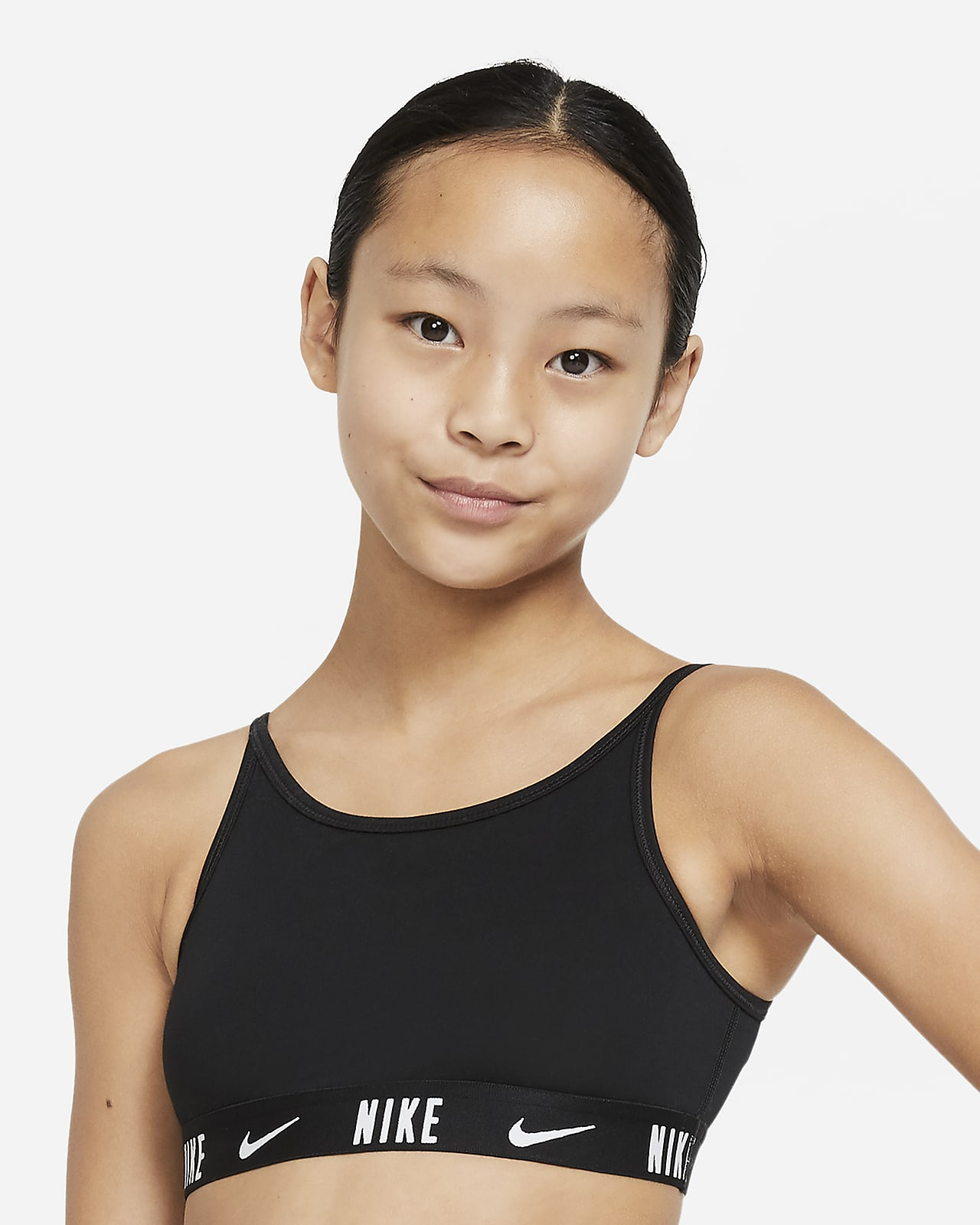 Nike Trophy 大童 (女童) 運動內衣