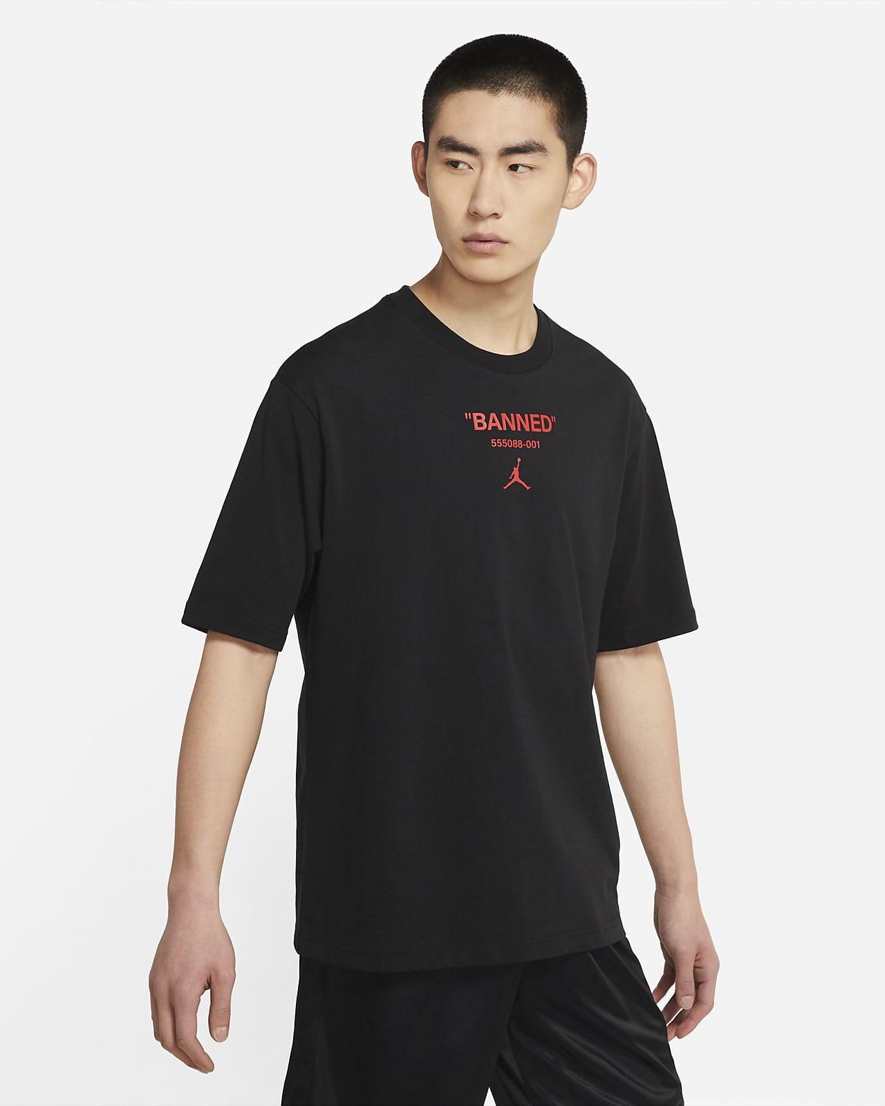 Jordan 男子短袖T恤