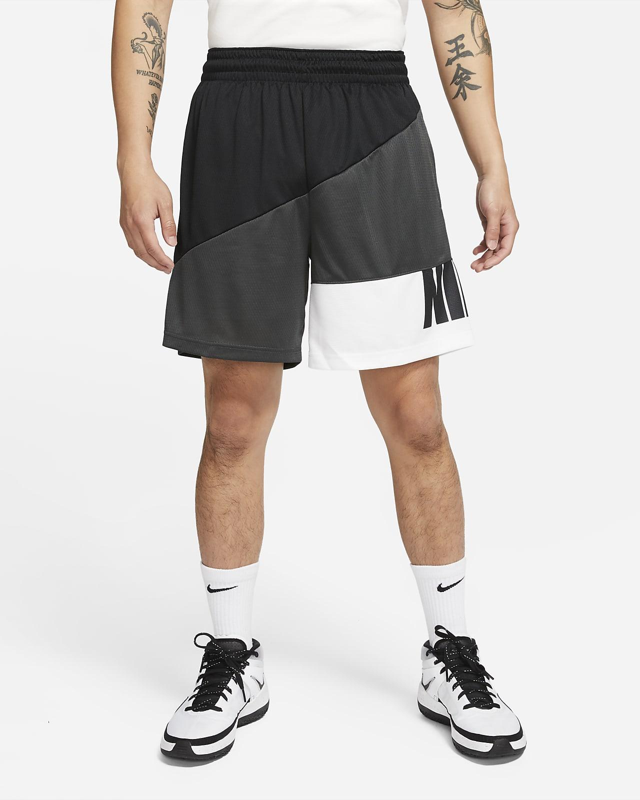 Nike Dri-FIT Men's Basketball Shorts