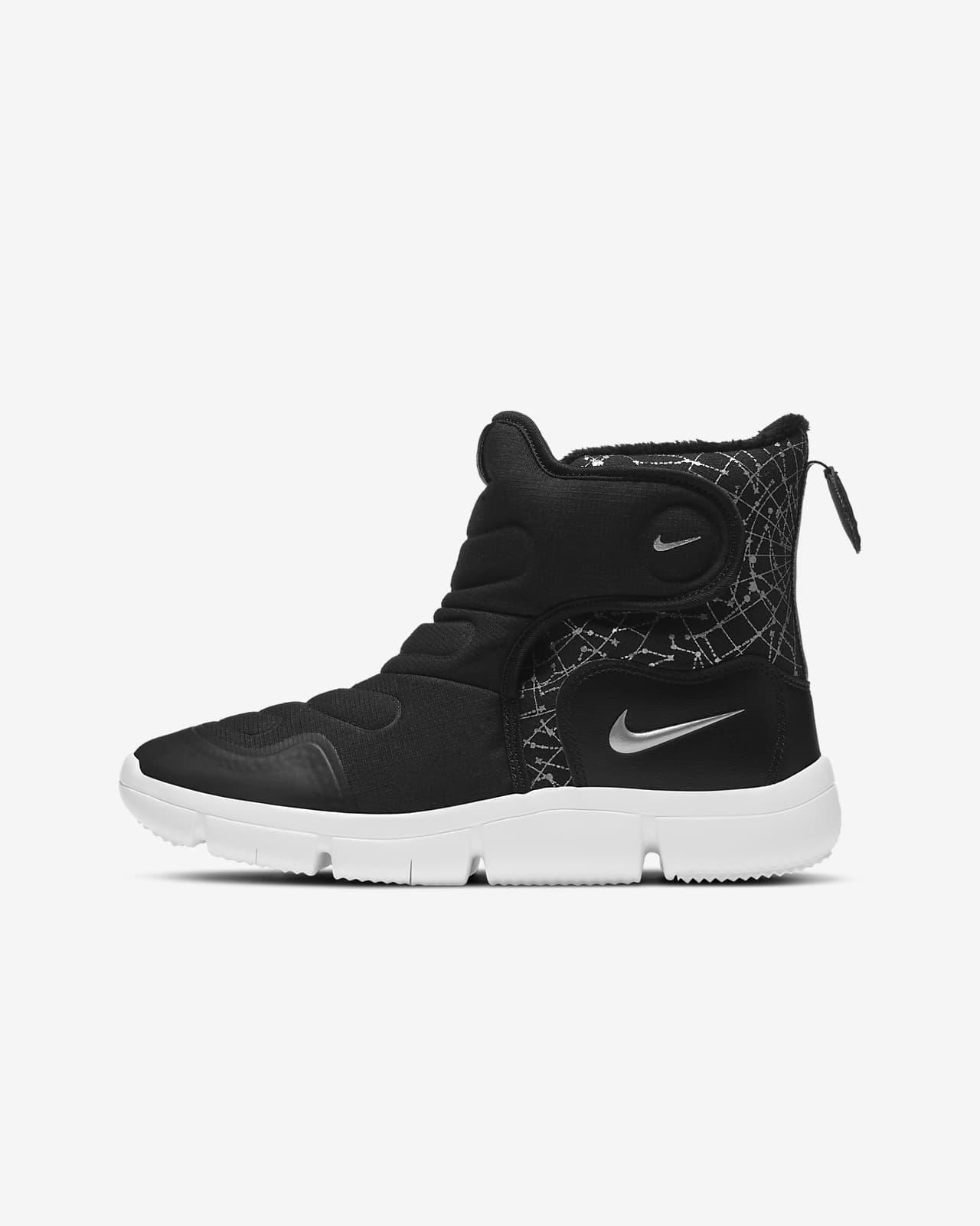 Nike Novice Boot BG 大童运动童鞋