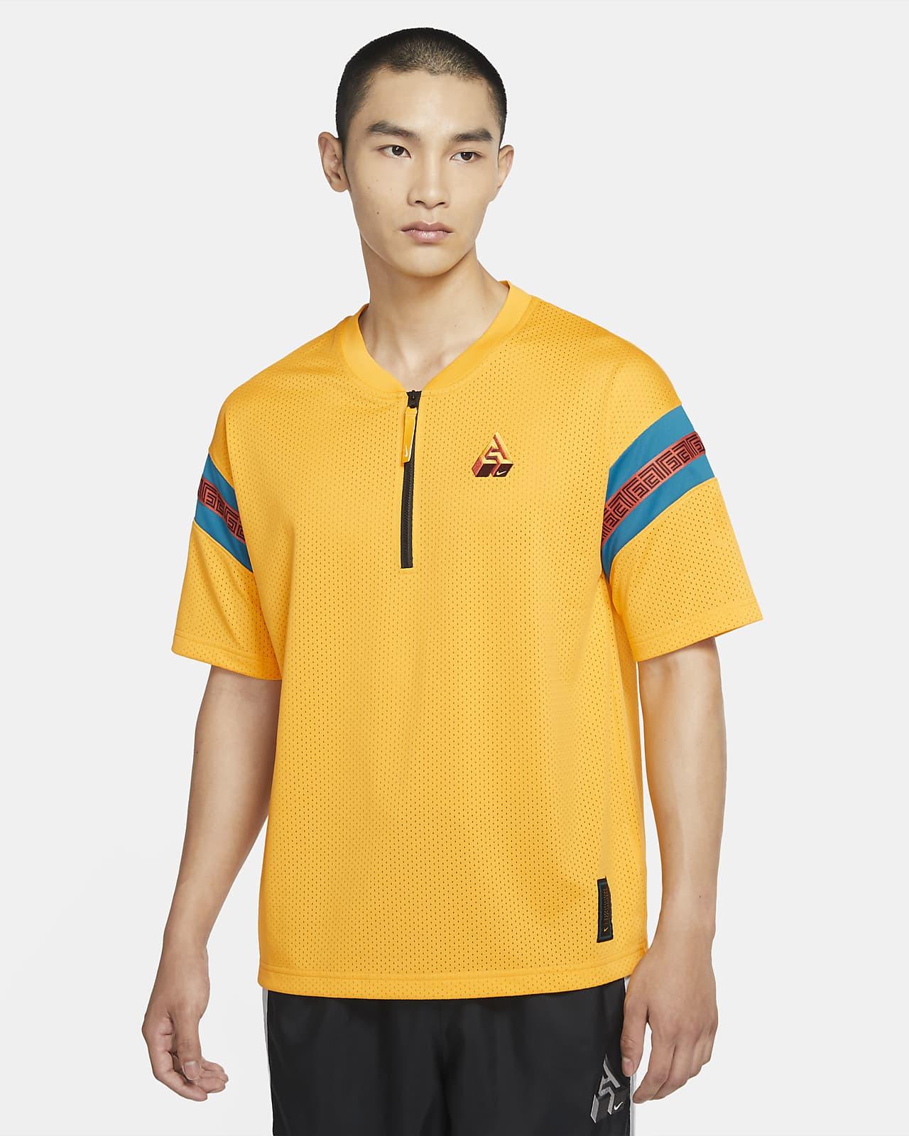 Giannis Men's Short-Sleeve Top