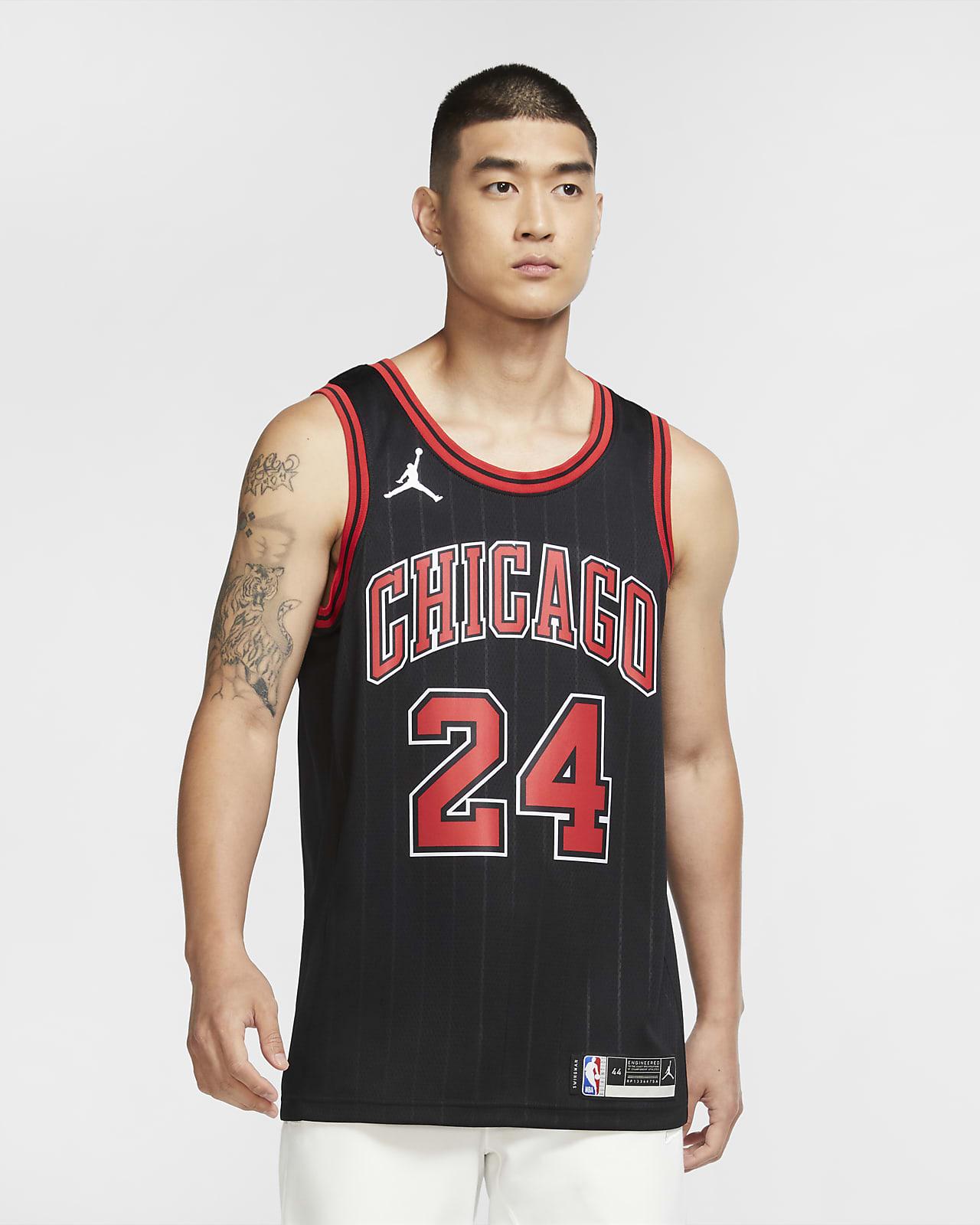 Maillot Jordan NBA Swingman Lauri Markkanen Bulls Statement Edition 2020