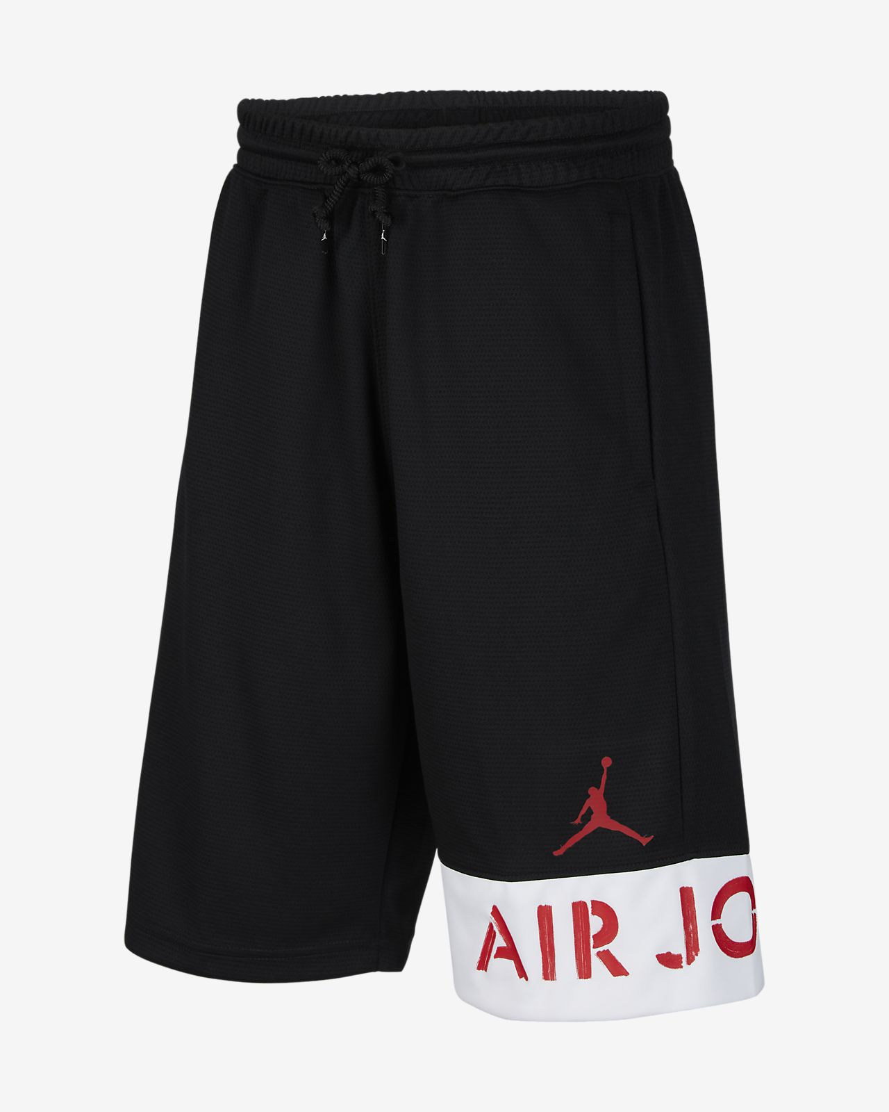 Jordan Dri-FIT 大童(男孩)篮球短裤