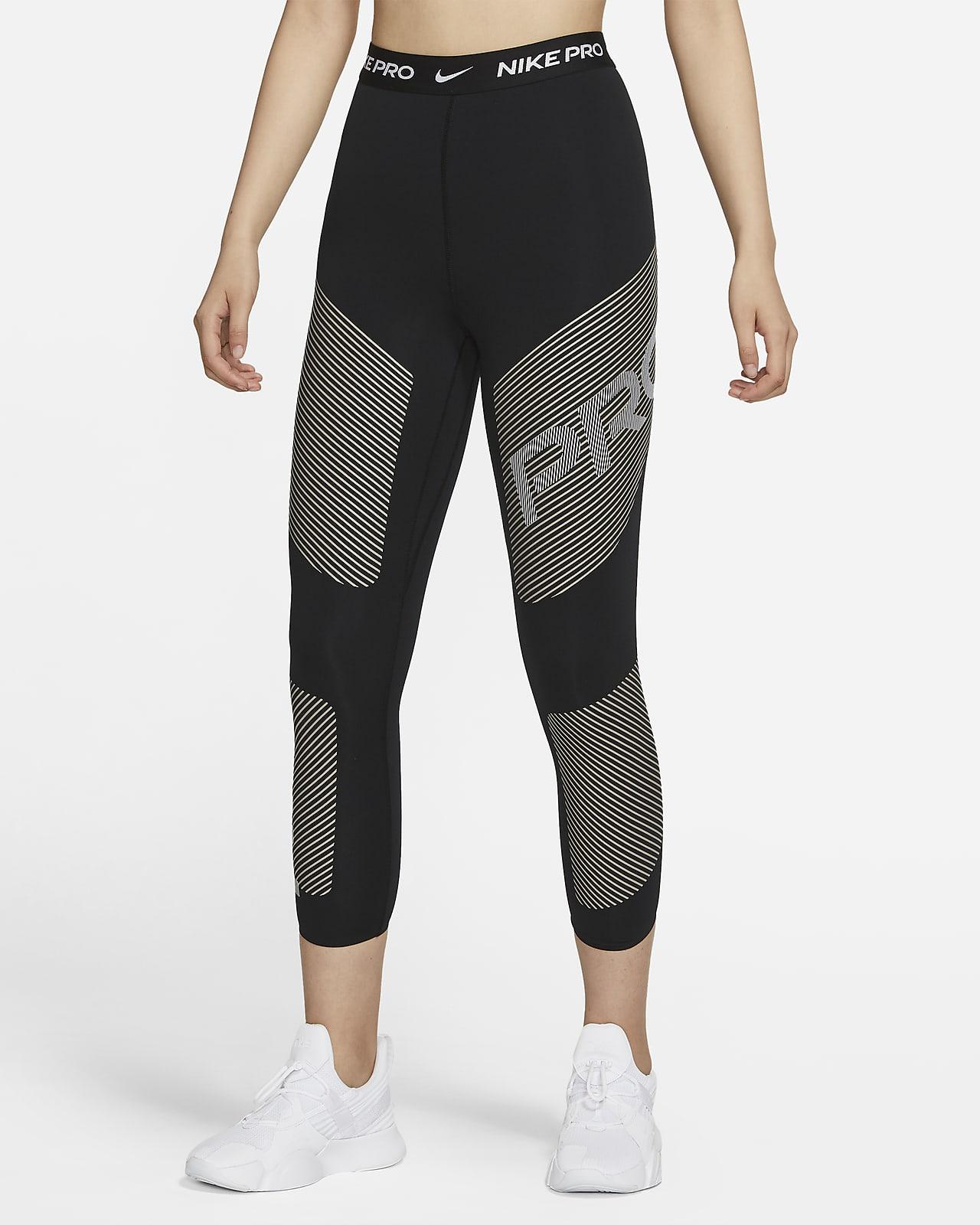 Nike Pro Dri-FIT 女款高腰圖樣九分內搭褲