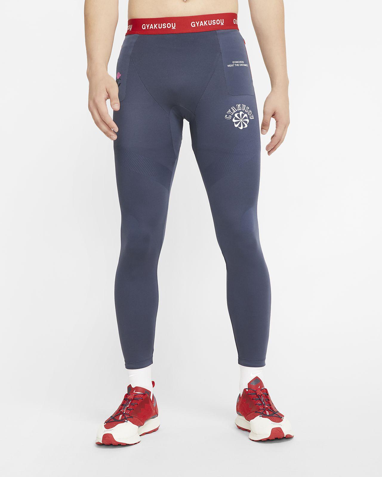 Nike x Gyakusou Helix Tights