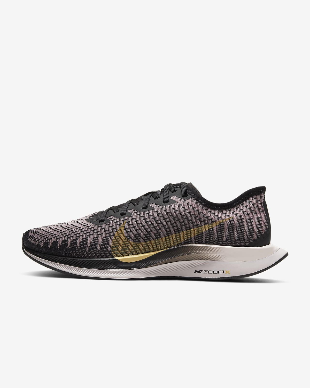 Nike Zoom Pegasus Turbo 2 løpesko til dame