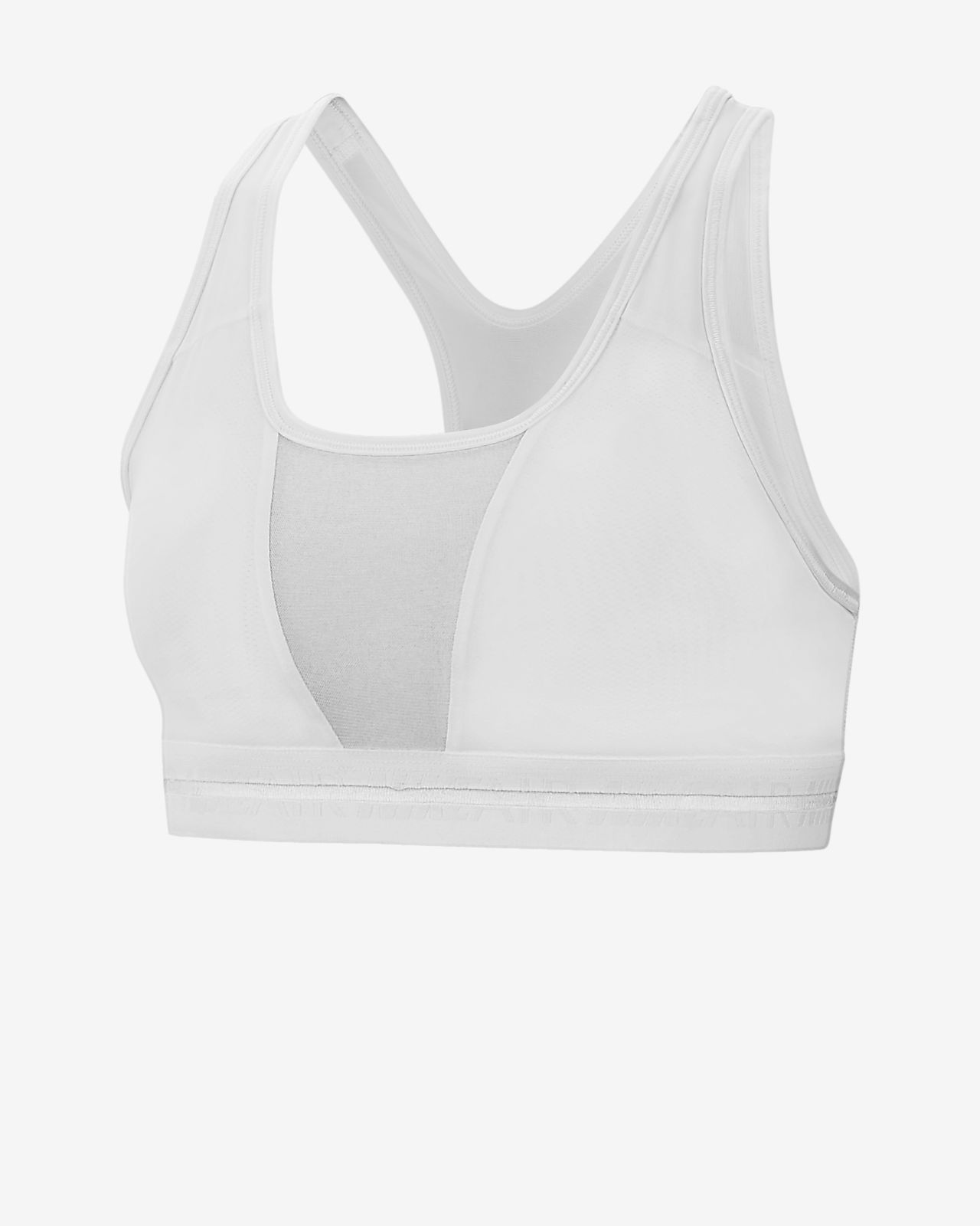 Nike Classic Mesh 女子中强度支撑运动内衣