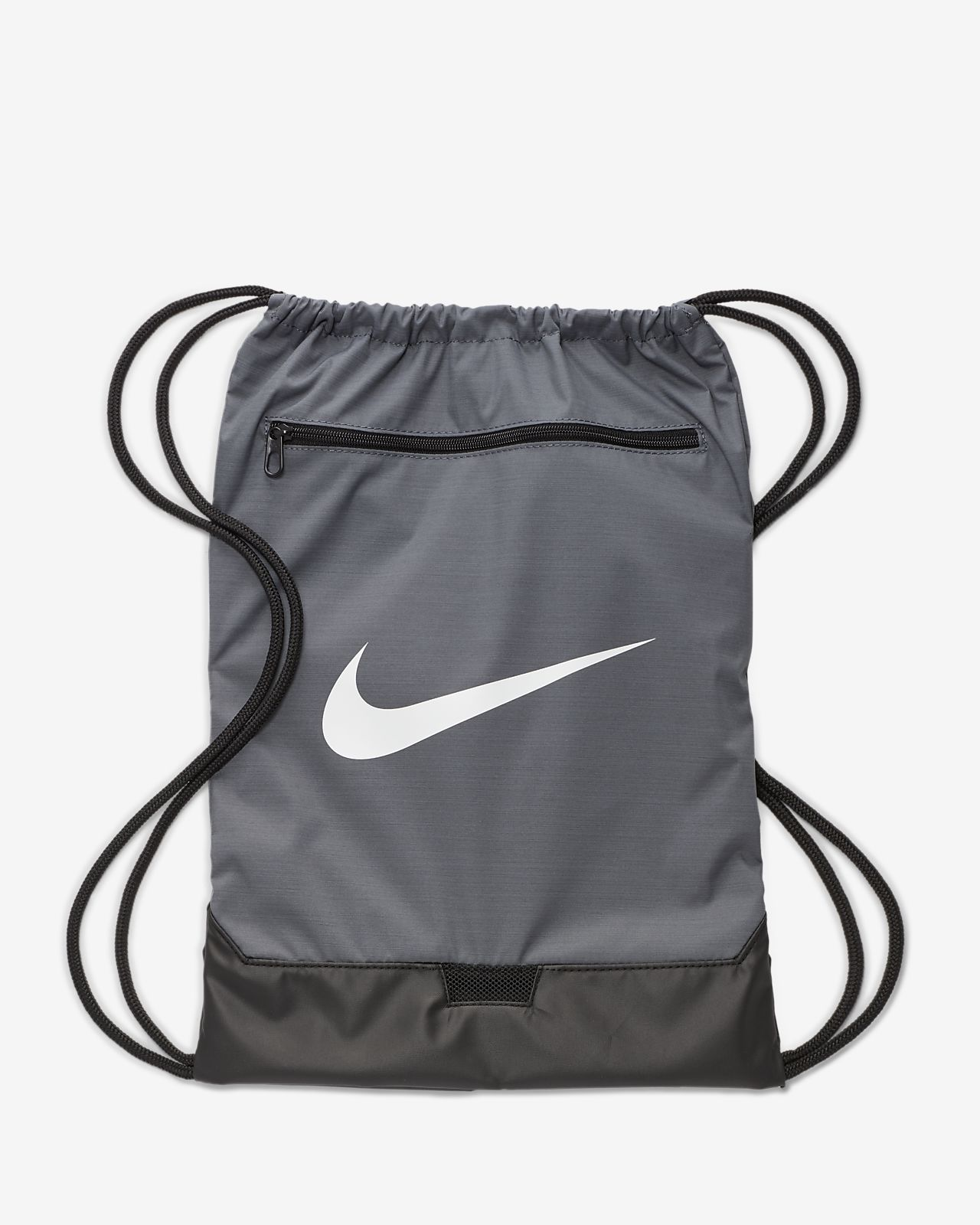 Acostumbrados a Imaginación Resolver  Nike Brasilia Training Gymsack. Nike MA