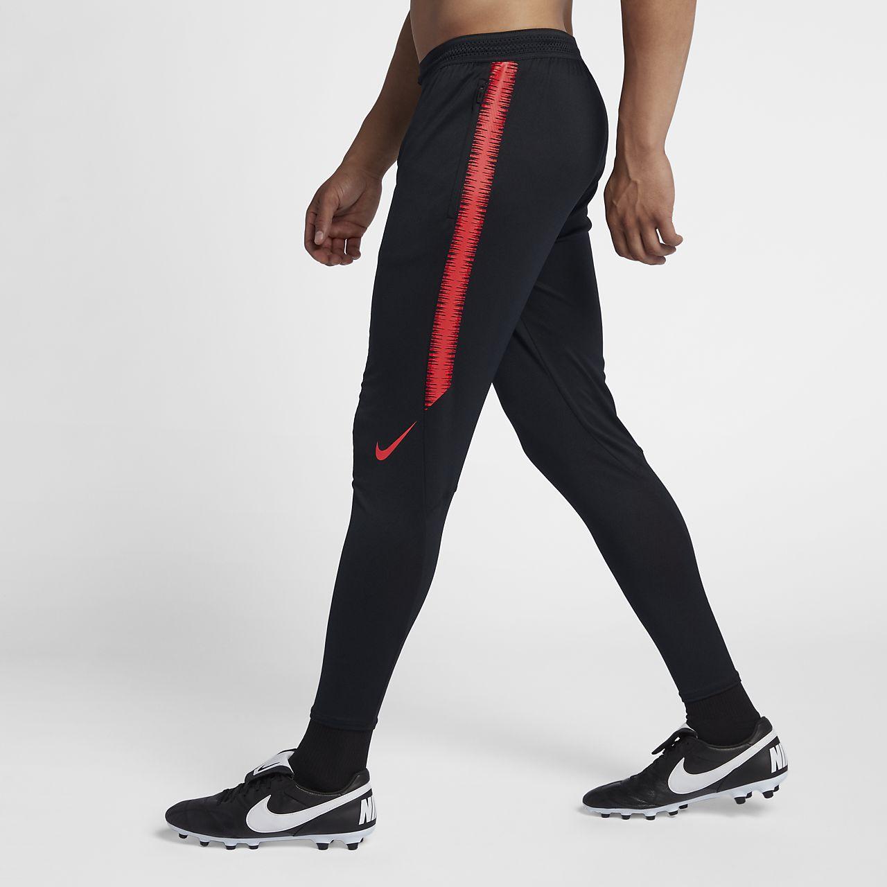 Nike Strike Flex 男子足球长裤