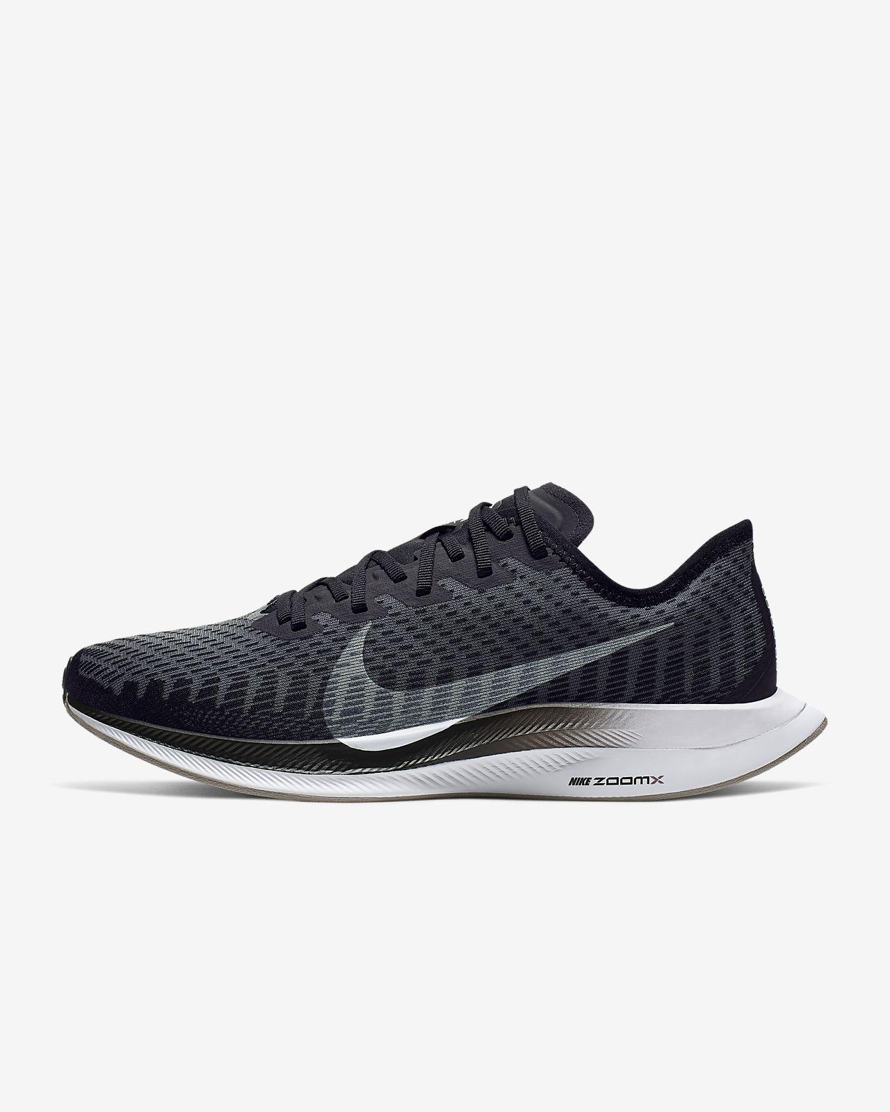entrevista Gratificante descanso  Nike Zoom Pegasus Turbo 2 Zapatillas de running - Mujer. Nike ES