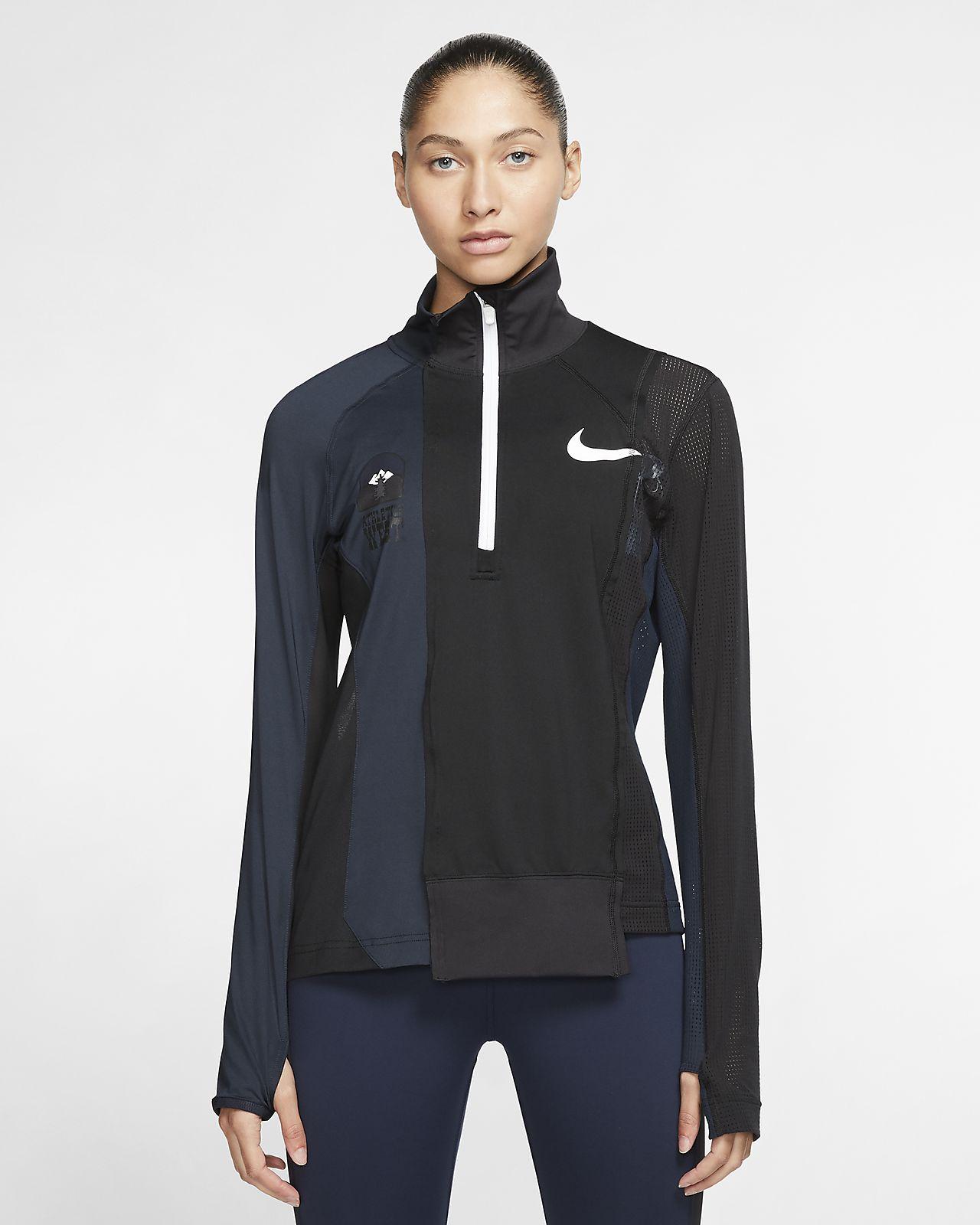 Nike x Sacai Women's Half-Zip Running Jacket