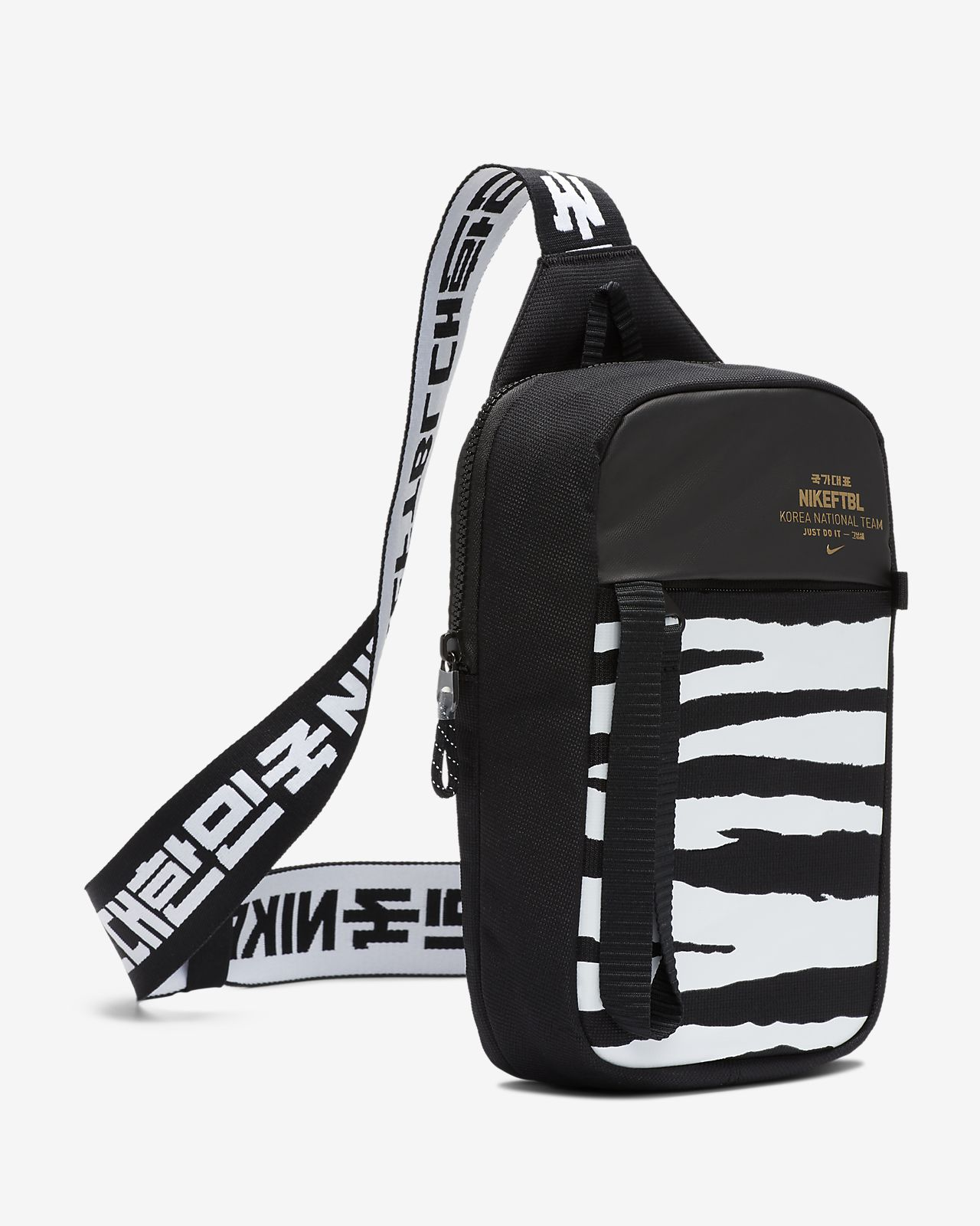 Korea Stadium Football Cross Body Bag