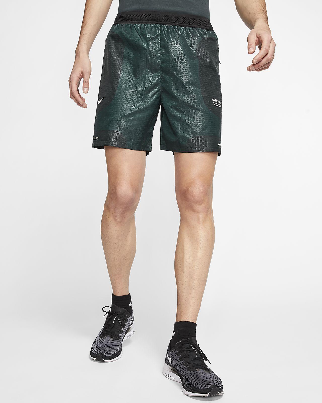 Shorts da running Nike x Gyakusou