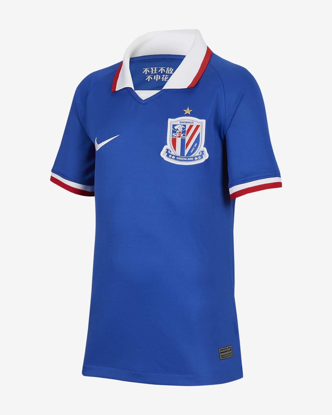2020赛季上海绿地申花主场球迷版大童足球球衣