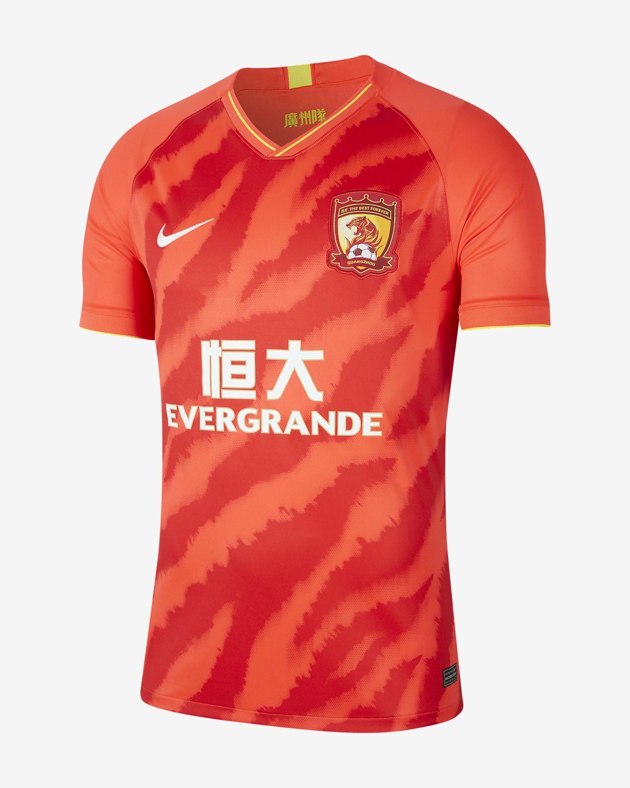 Guangzhou Evergrande Taobao F.C. 2020 Stadium Home Men's Football Shirt
