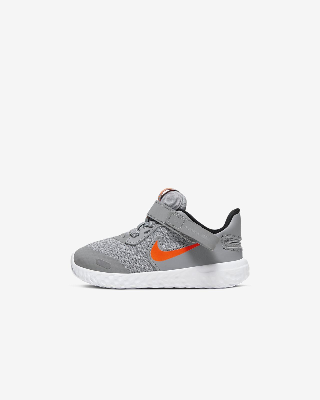 Nike Kleinkinder