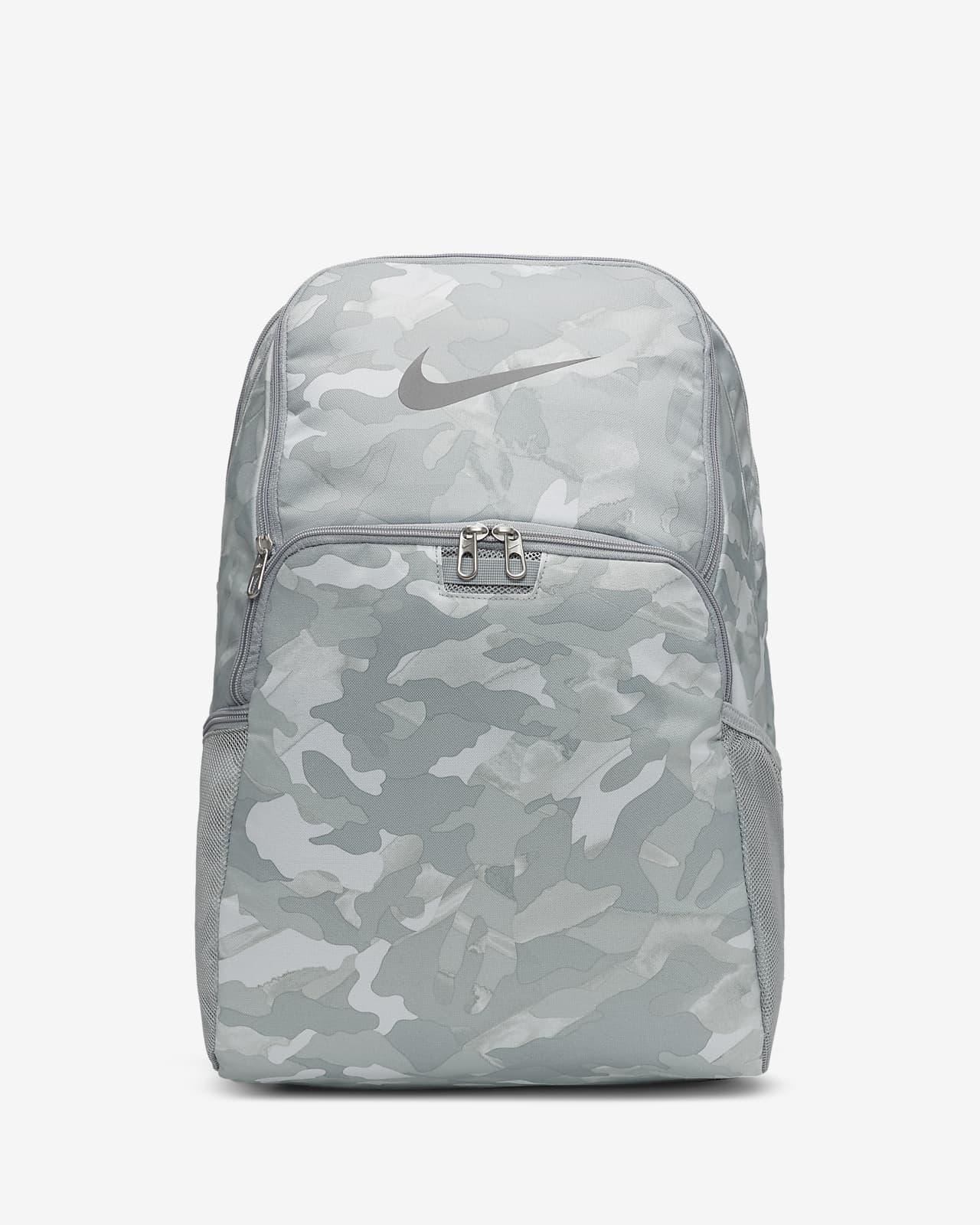 Nike Brasilia Printed Training Backpack (Extra Large)