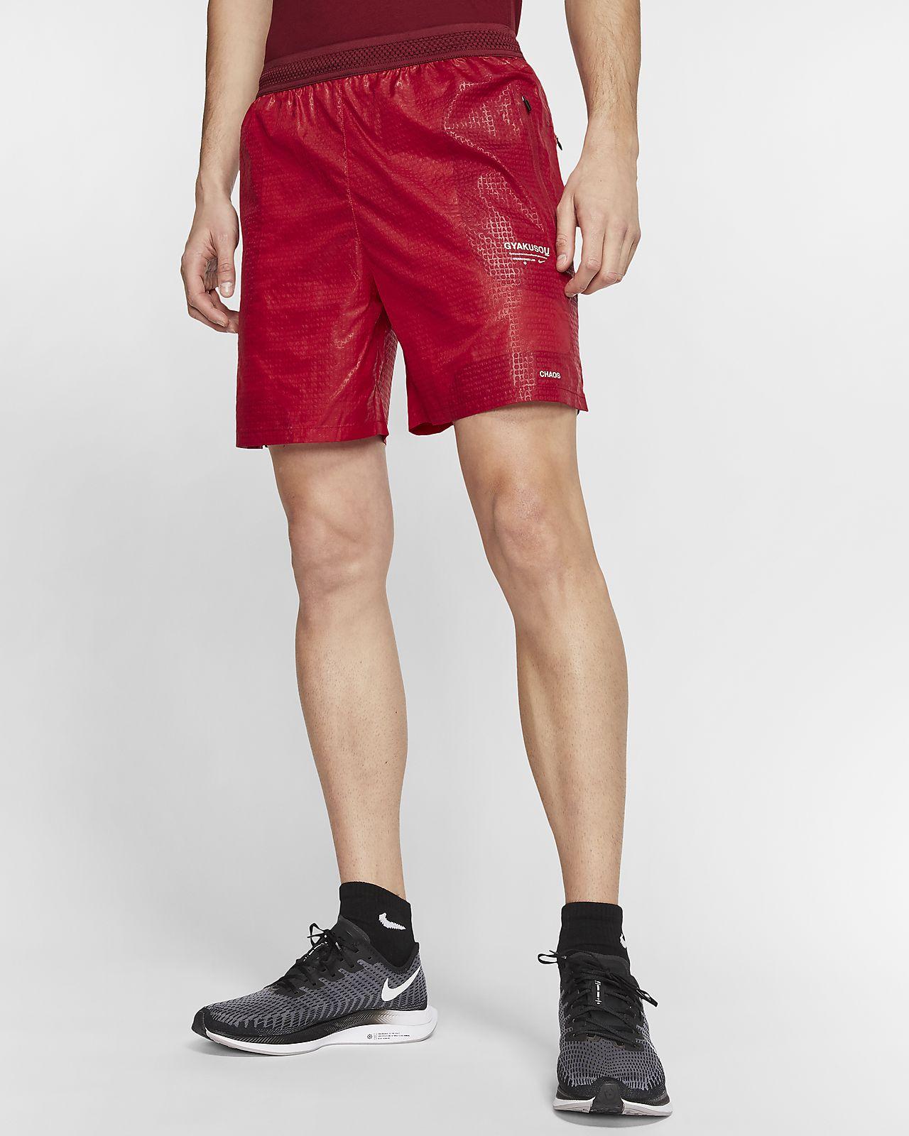 Shorts de running Nike x Gyakusou