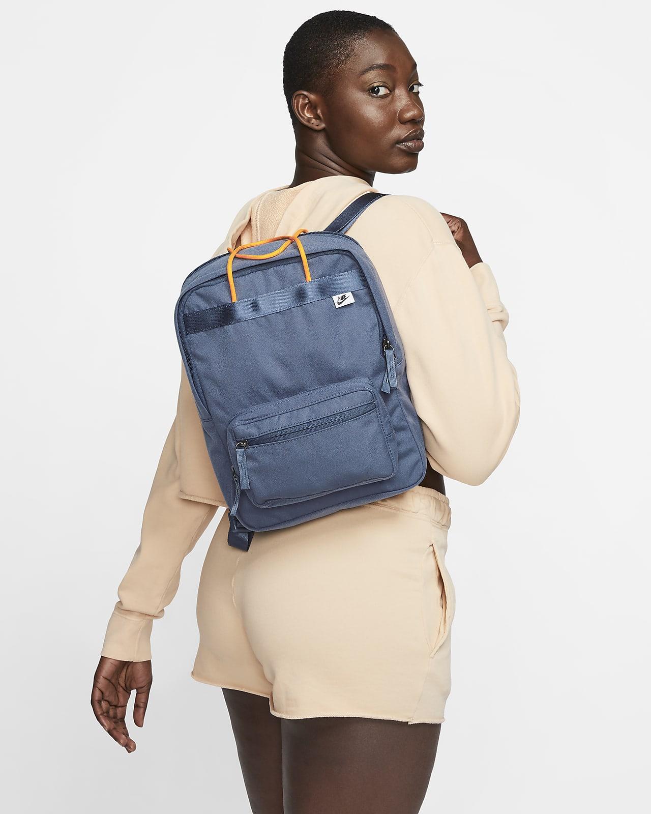 Nike Tanjun-Premium-rygsæk