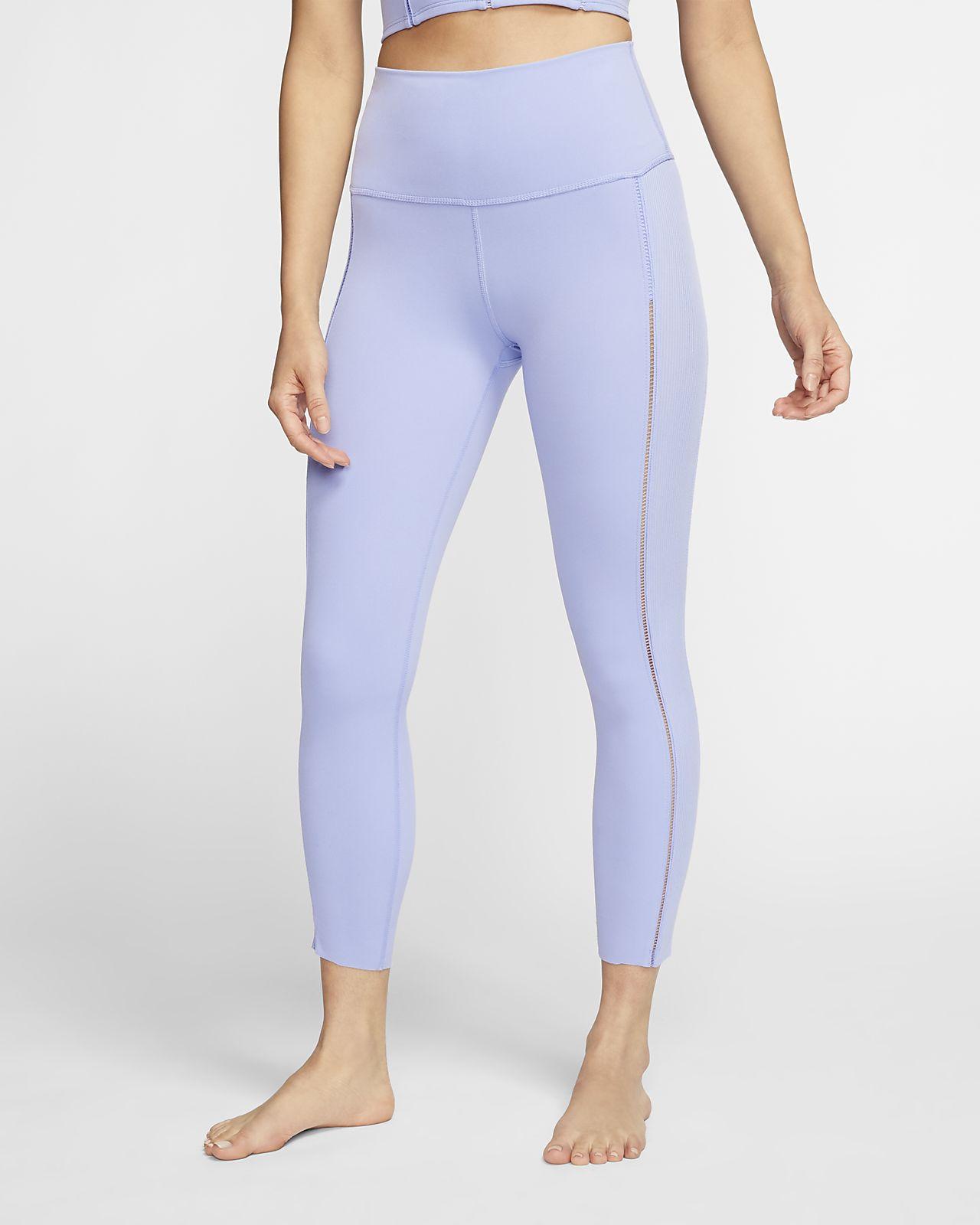 Nike Yoga Luxe Infinalon Ribbed 7/8 女子紧身裤