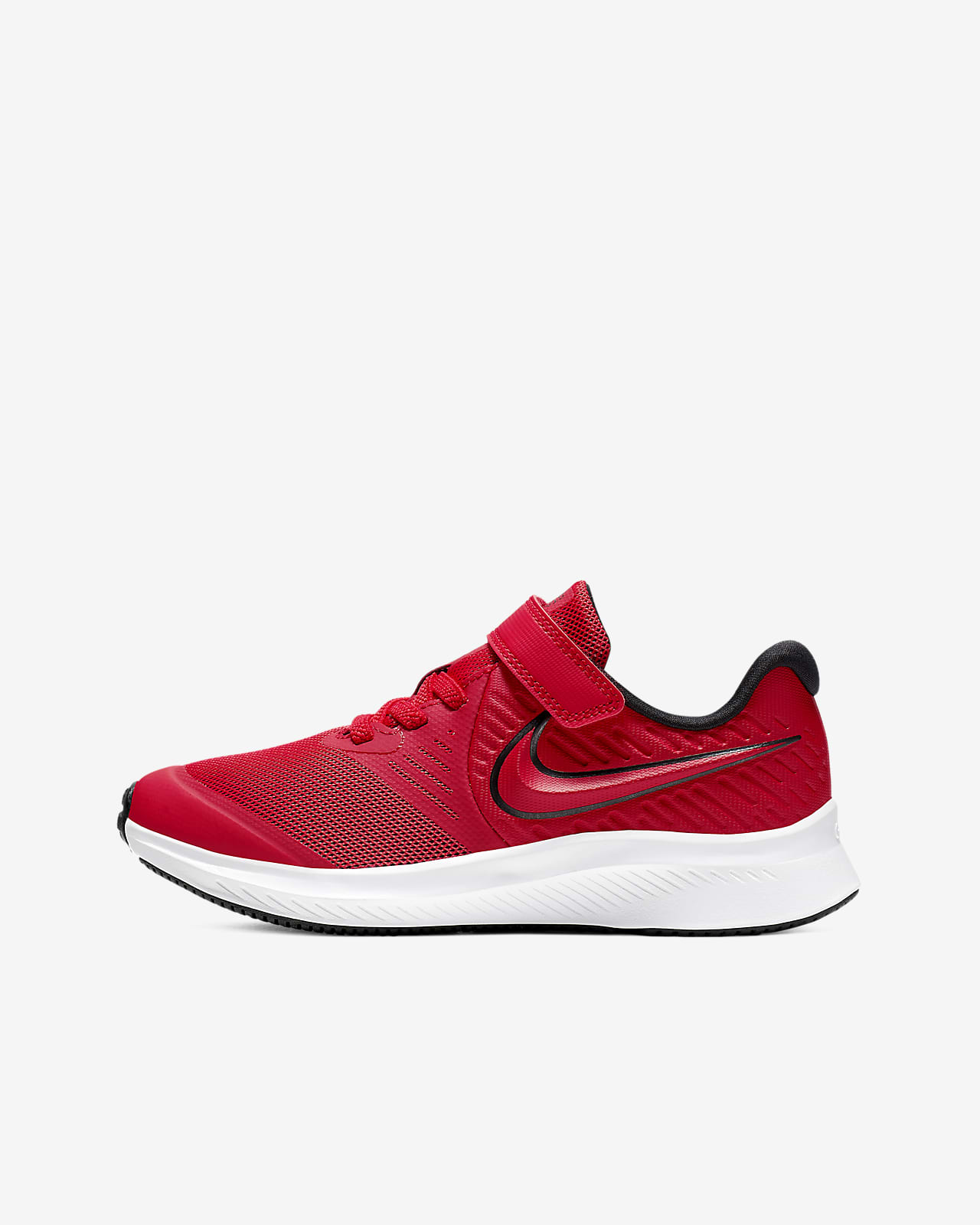 Nike Star Runner 2 Little Kids' Shoe