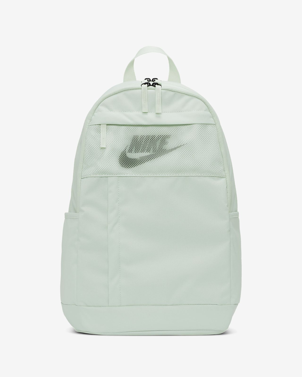 Nike LBR Backpack