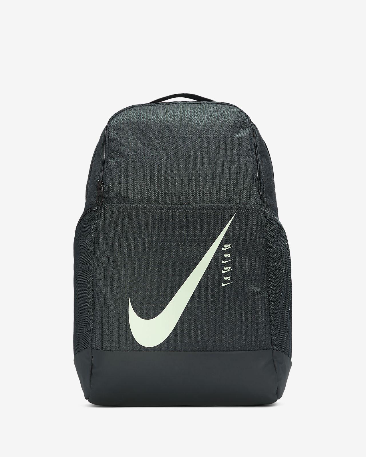 Träningsryggsäck Nike Brasilia 9.0 (Medium)