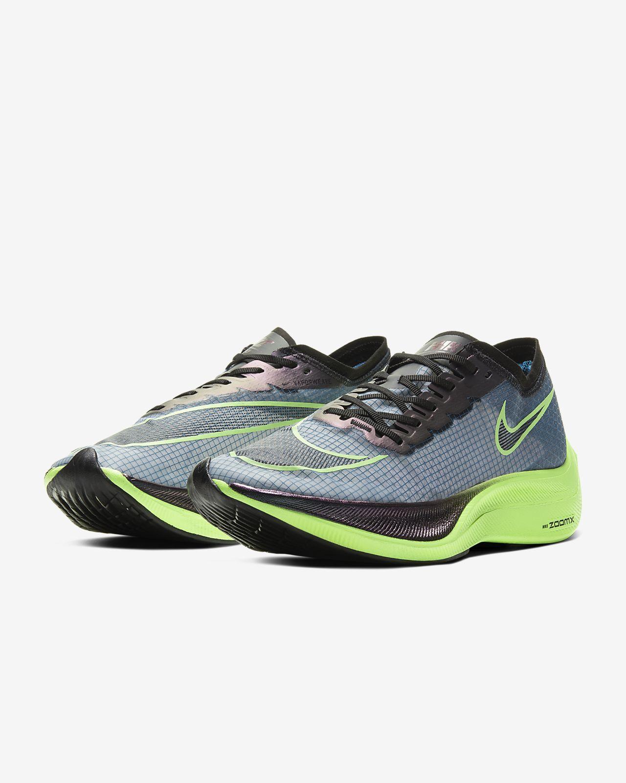Sever Center Vásárolj most Nike Air Force 1 et | Facebook