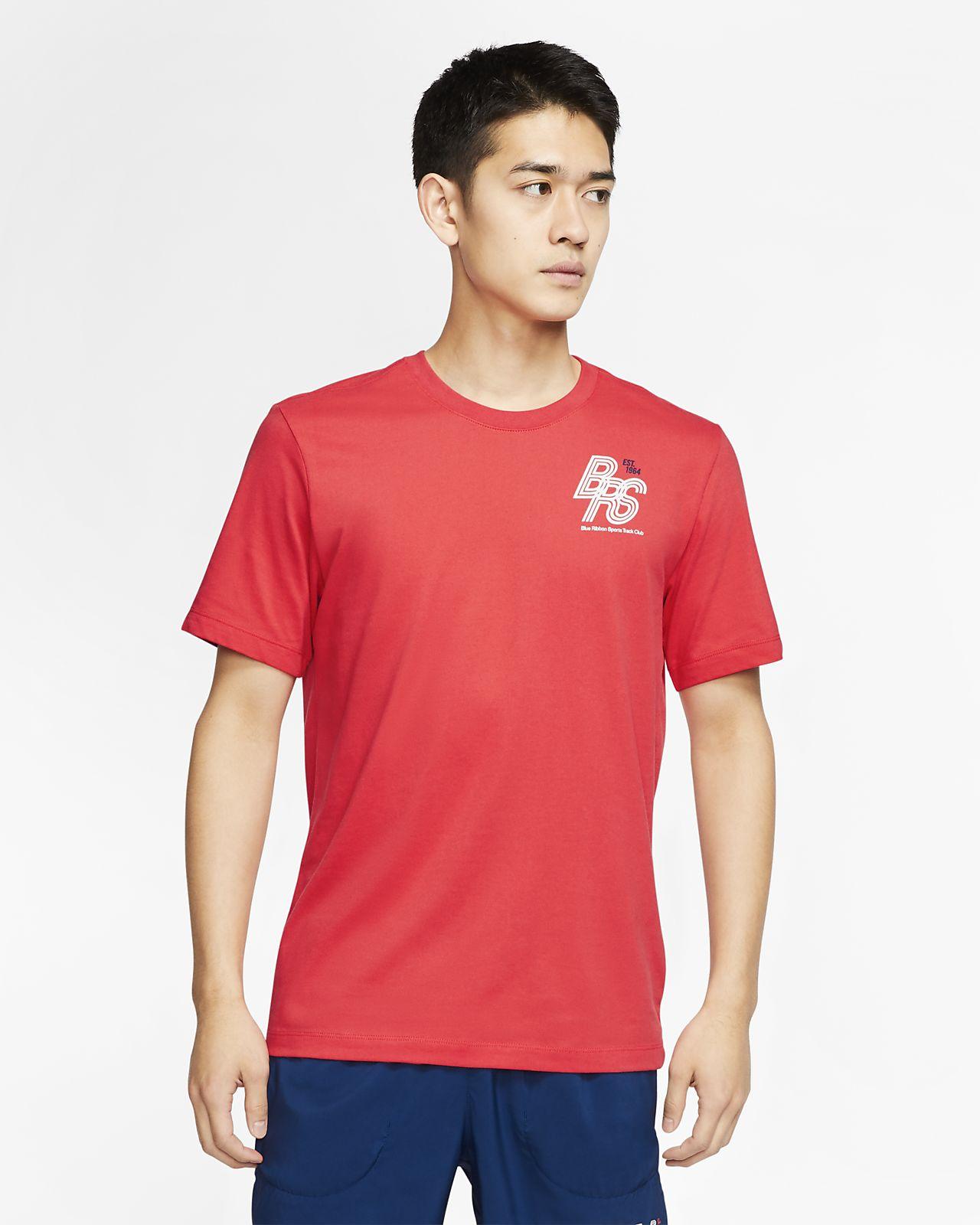 Nike Dri-FIT Blue Ribbon Sports Running T-Shirt