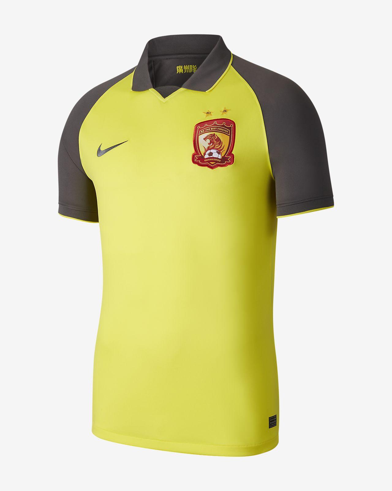 2020/2021 赛季广州恒大淘宝客场球迷版男子足球球衣