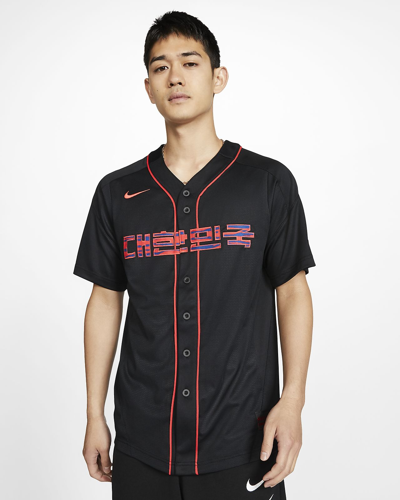 Camiseta de béisbol para hombre de Corea