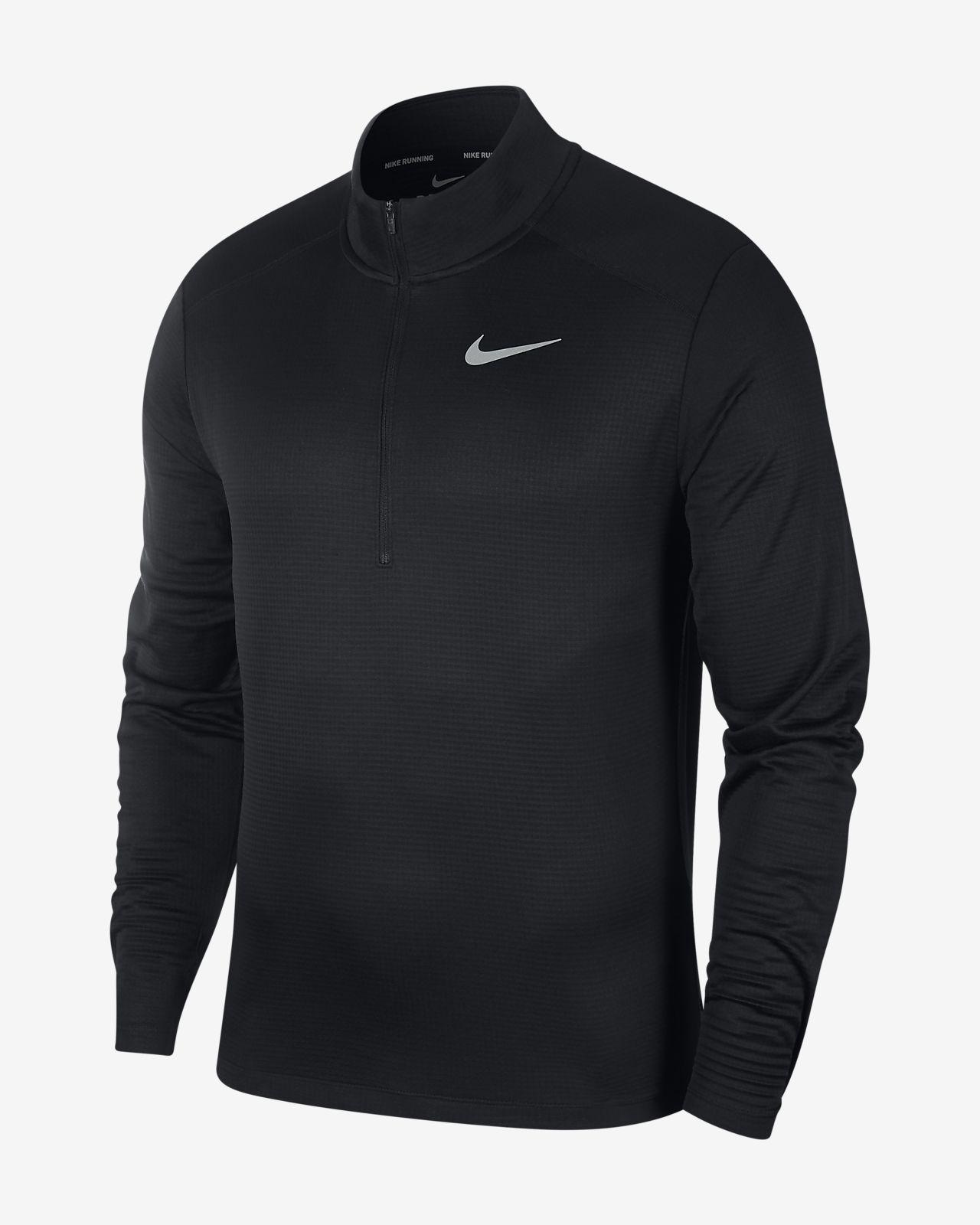 Męska koszulka do biegania z zamkiem 1/2 Nike Pacer