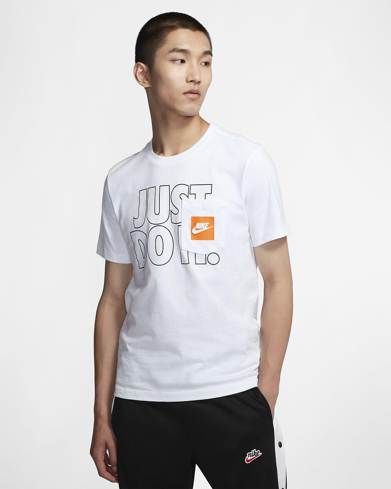 เสื้อยืด JDI ผู้ชาย Nike Sportswear