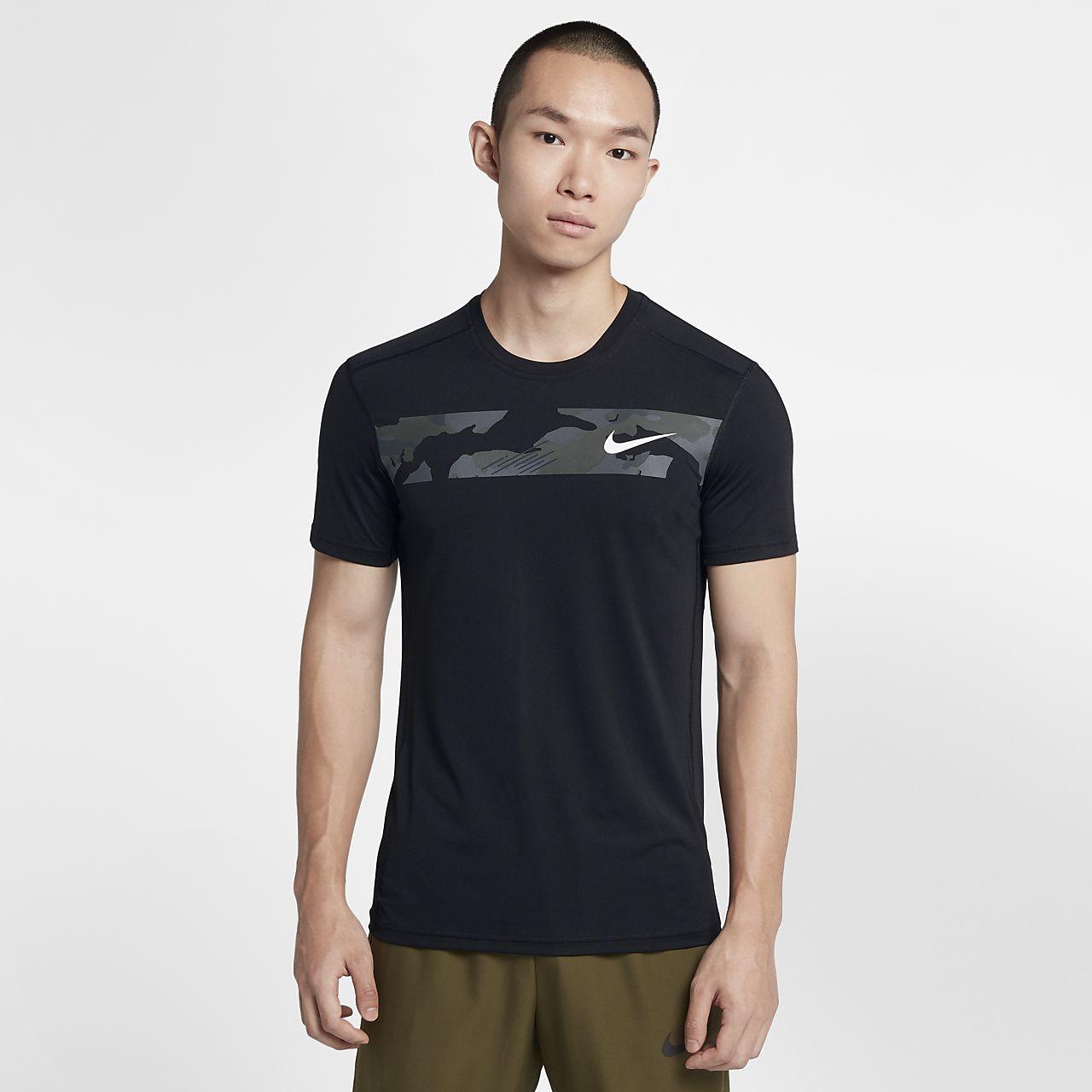 Nike Men's Short-Sleeve Camo Training Top