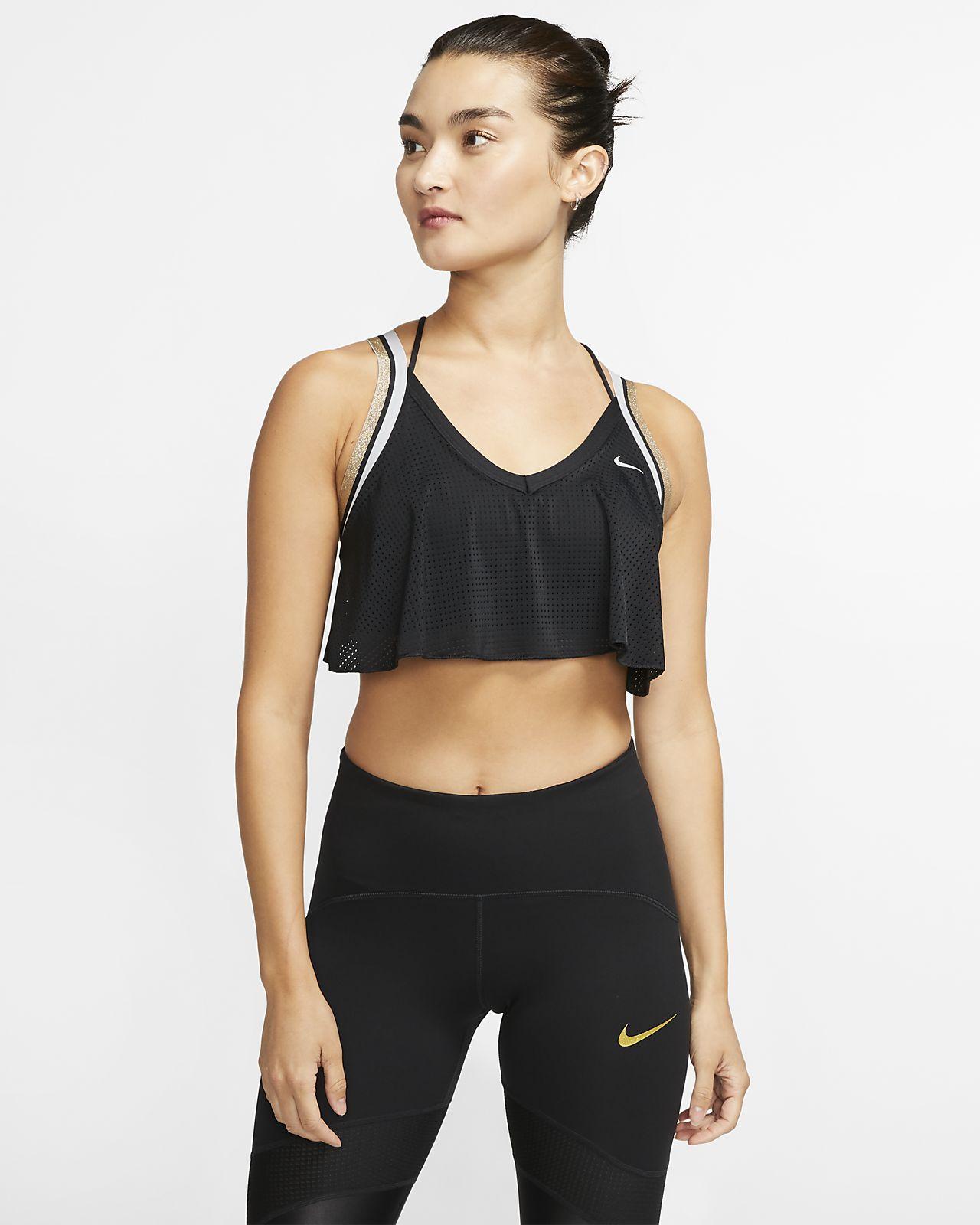 Nike 女款輕度支撐型運動內衣