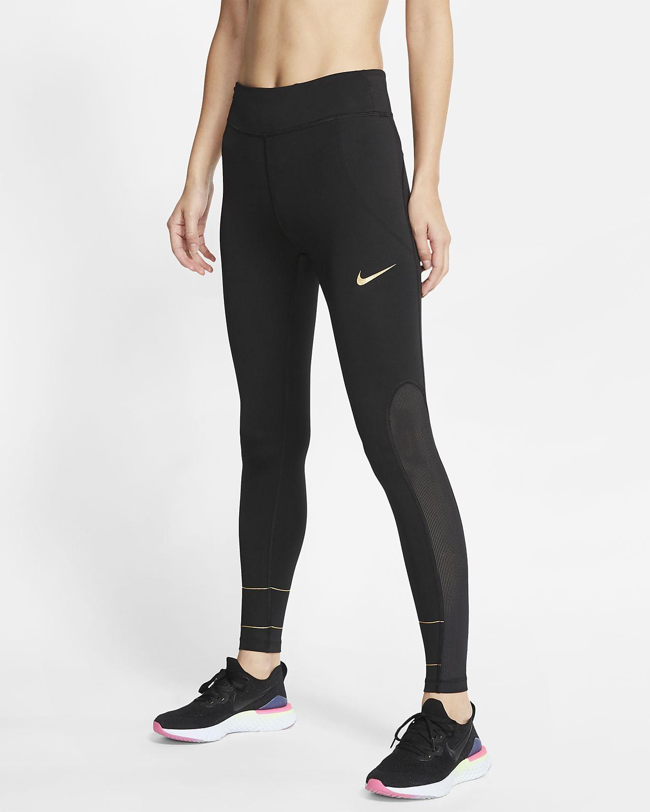 กางเกงวิ่งรัดรูปผู้หญิง Nike Fast
