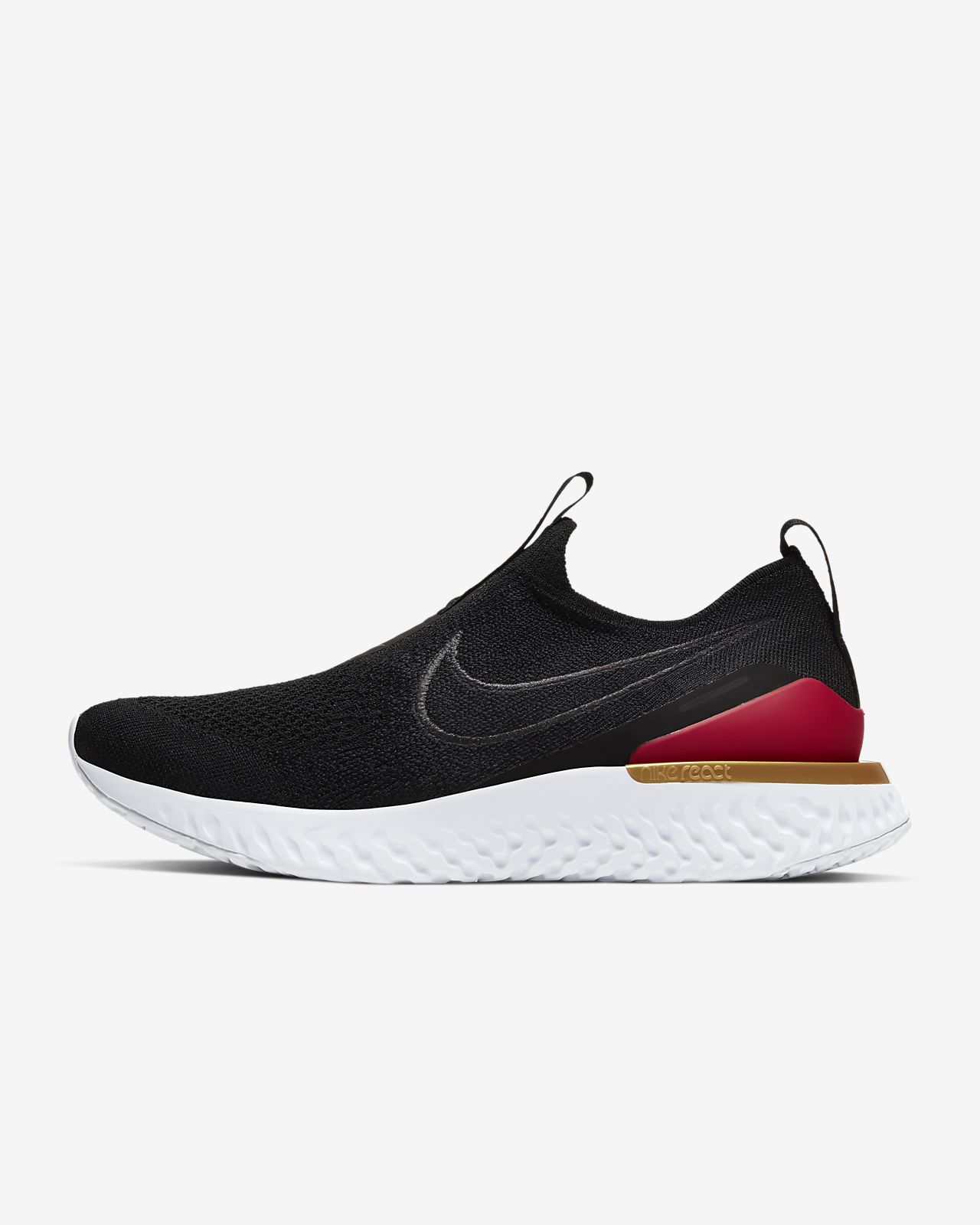 Damskie buty do biegania Nike Epic Phantom React Flyknit Icon Clash