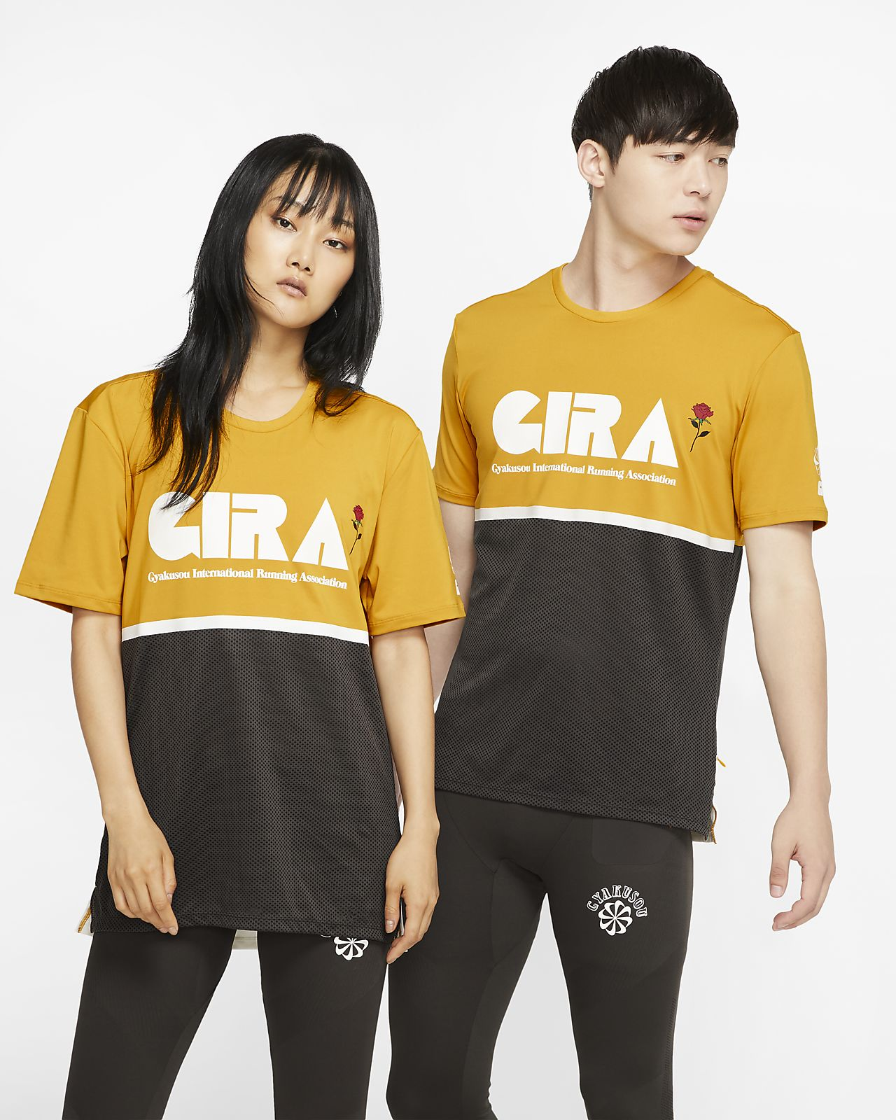 Nike x Gyakusou 男子上衣