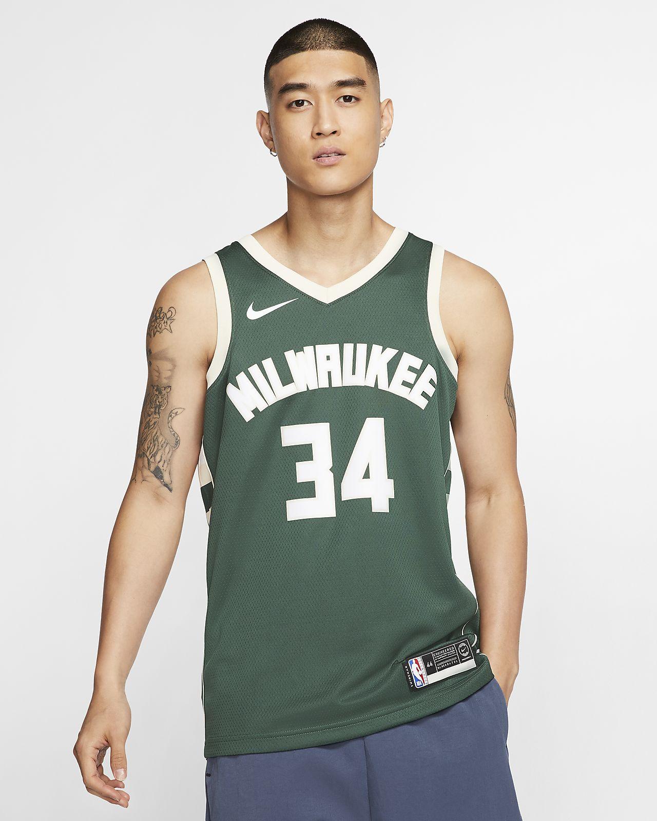Giannis Antetokounmpo Bucks Icon Edition Nike NBA Swingman Trikot für Herren