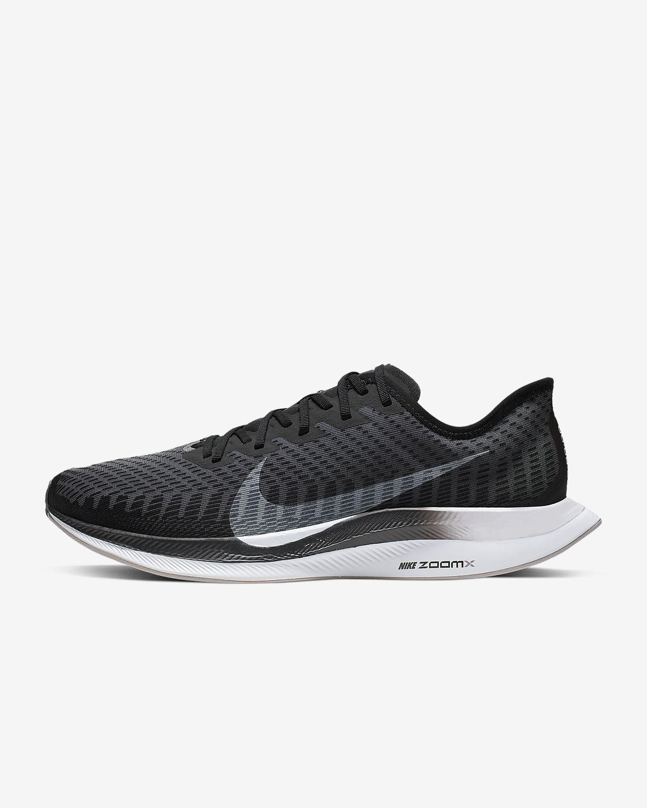 Мужские беговые кроссовки Nike Zoom Pegasus Turbo 2