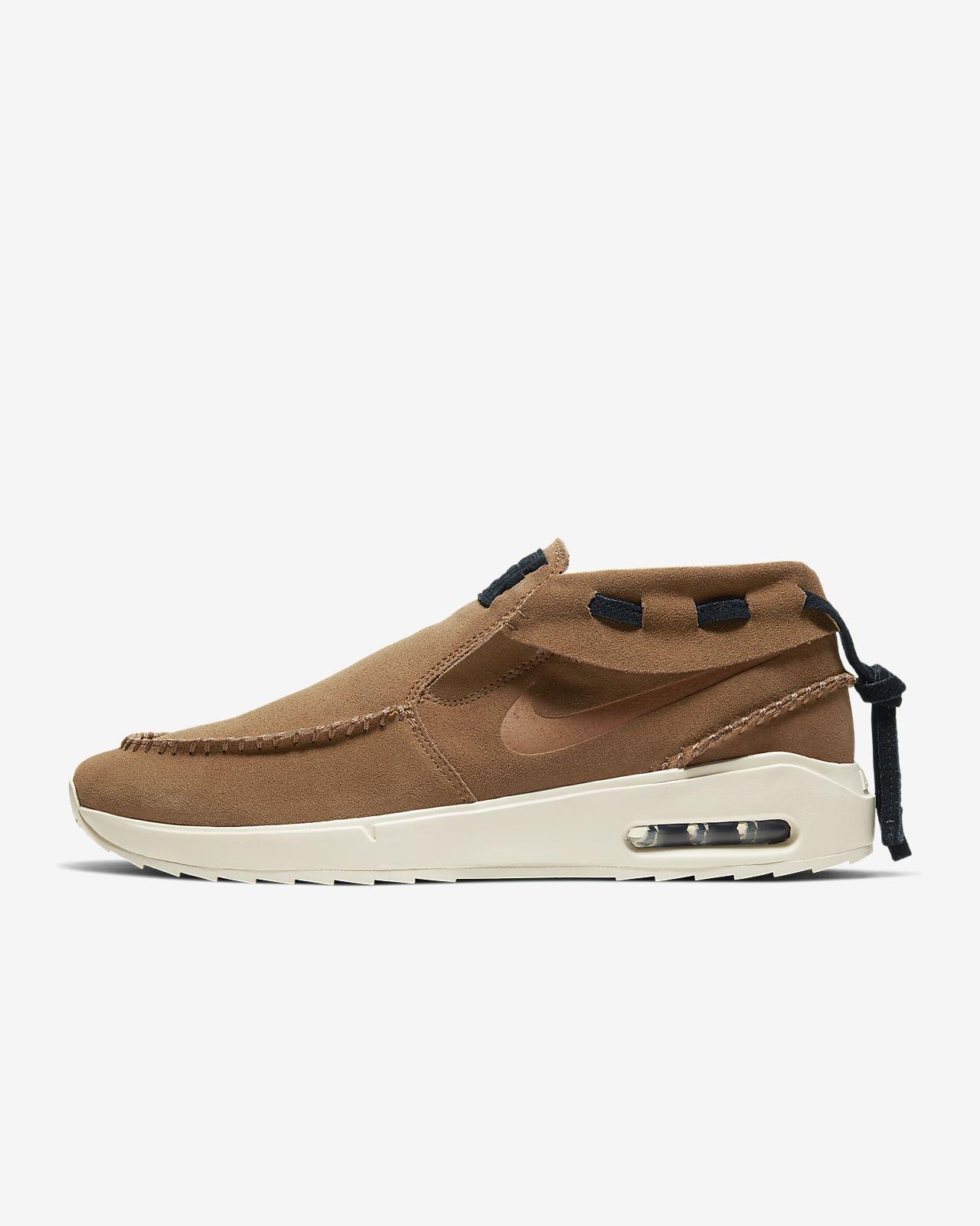 Nike SB Air Max Janoski 2 Moc 男/女滑板鞋
