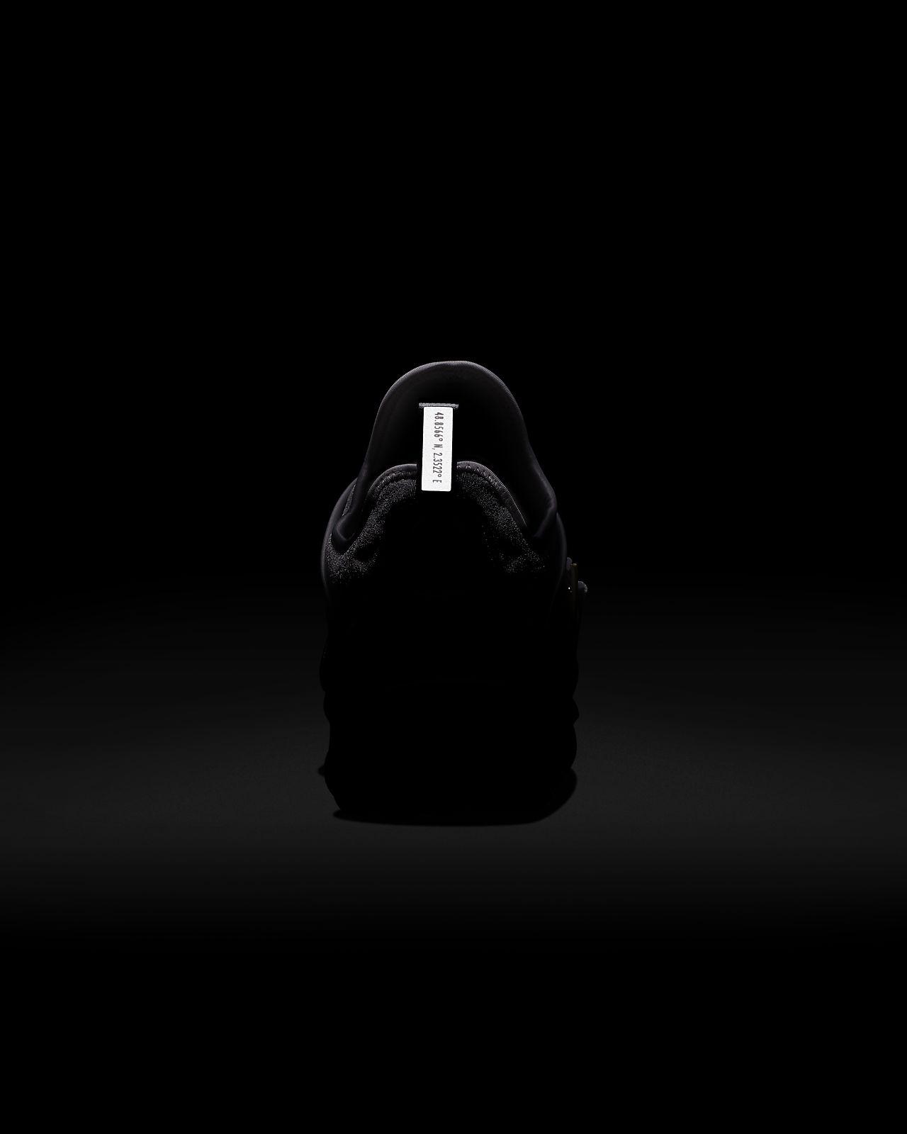Chaussure Nike Air VaporMax Plus On Air Lou Matheron