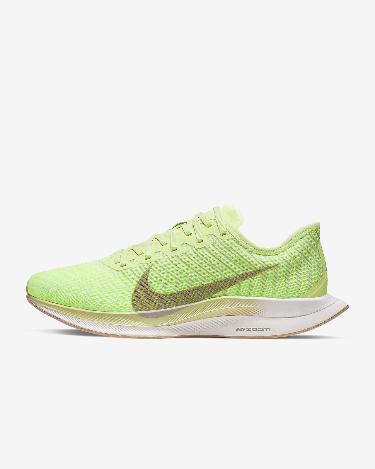 Original Nike Air Max Advantage 2 Women Running Shoes