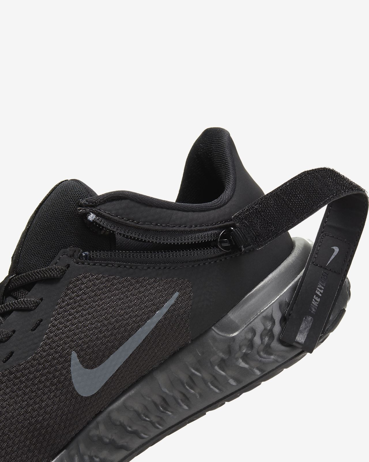 Men's sports shoes Nike Revolution 5
