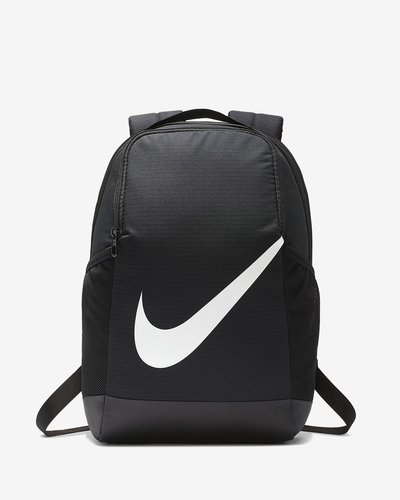 Nike Kids' Brasilia Backpack