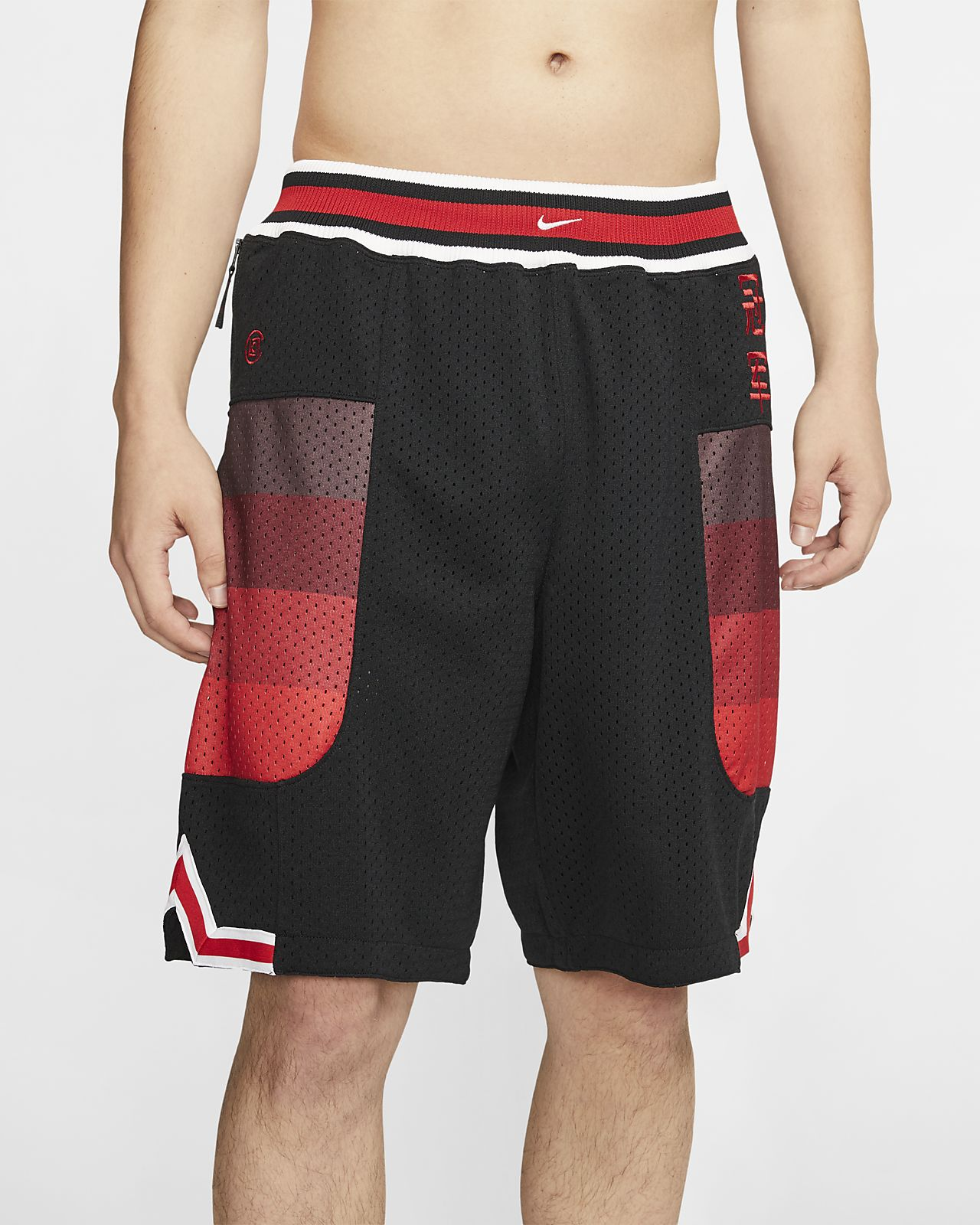 Nike x CLOT Men's Mesh Shorts