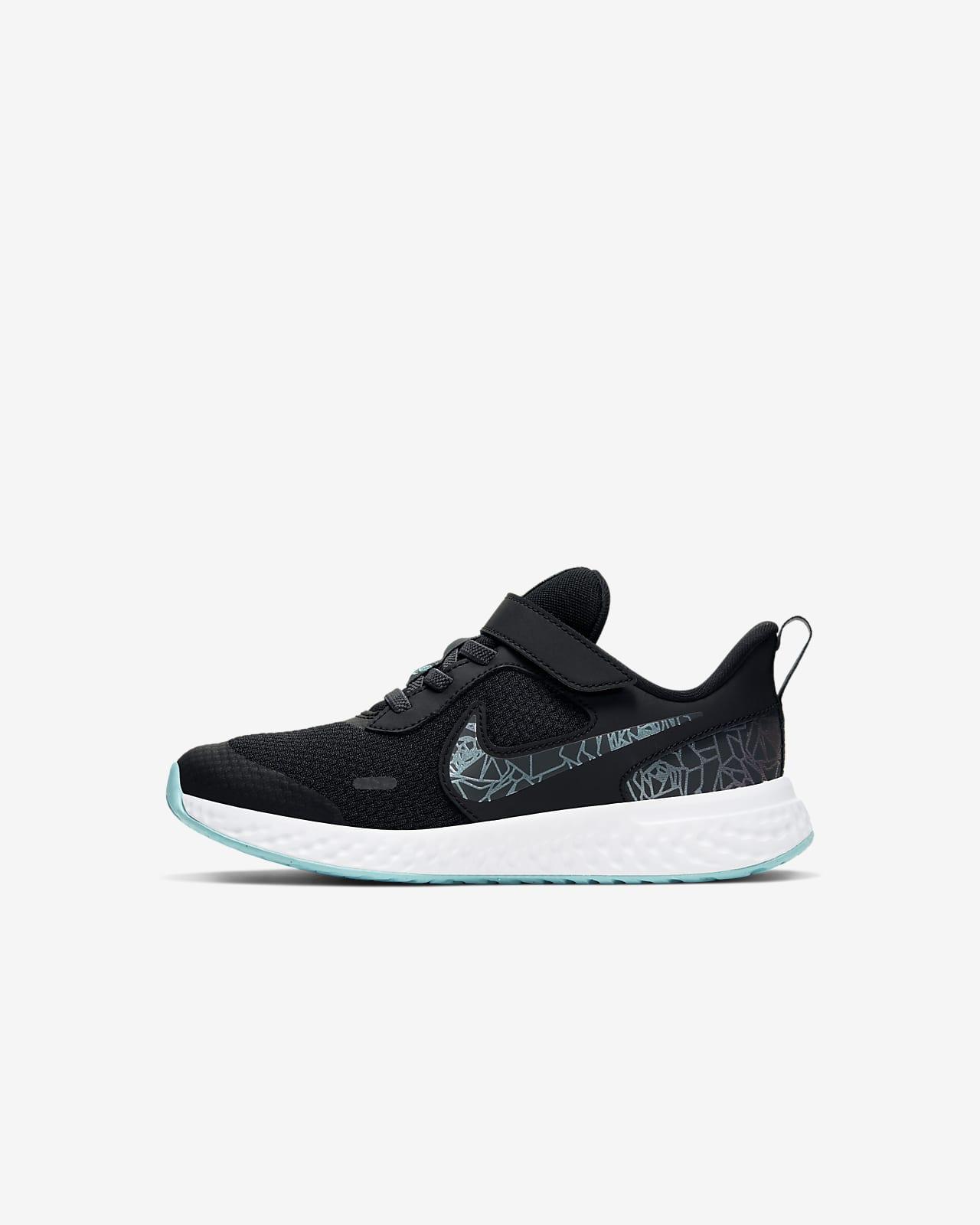 Nike Revolution 5 Rebel Younger Kids' Shoe