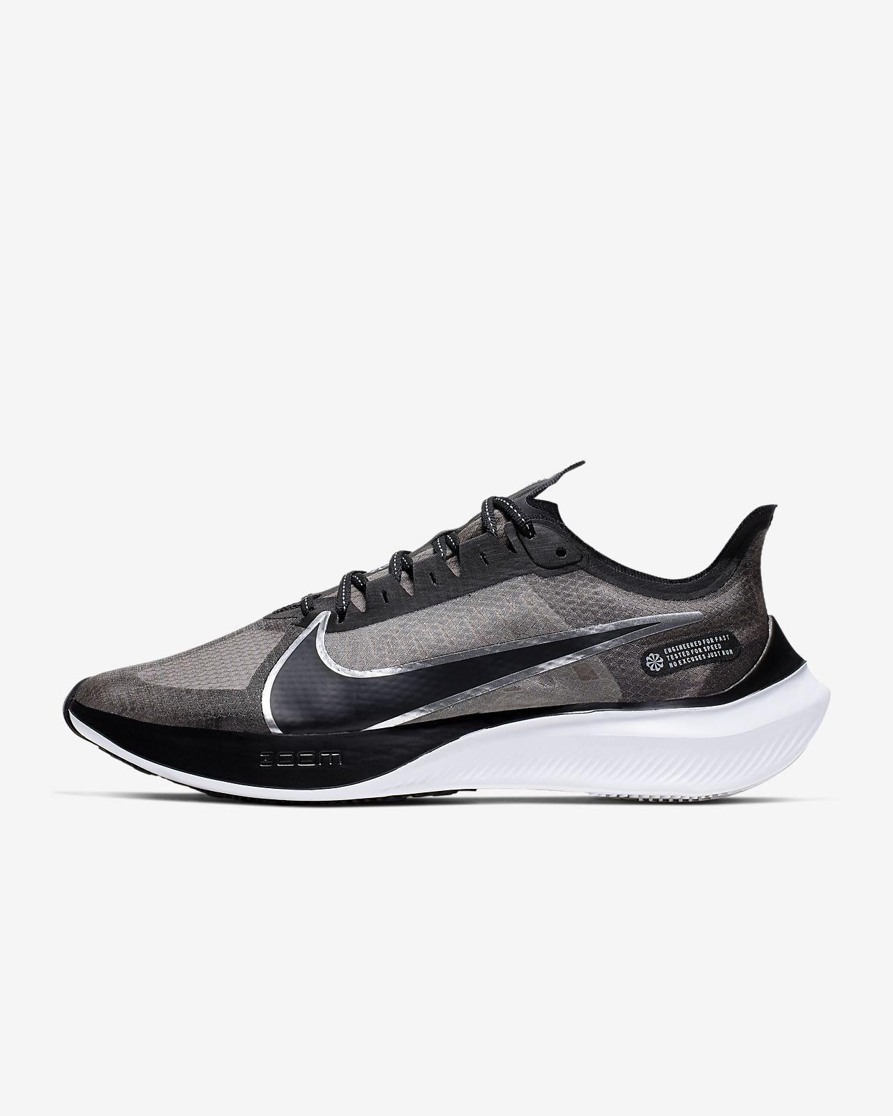 Nike Zoom Gravity Herren Laufschuh