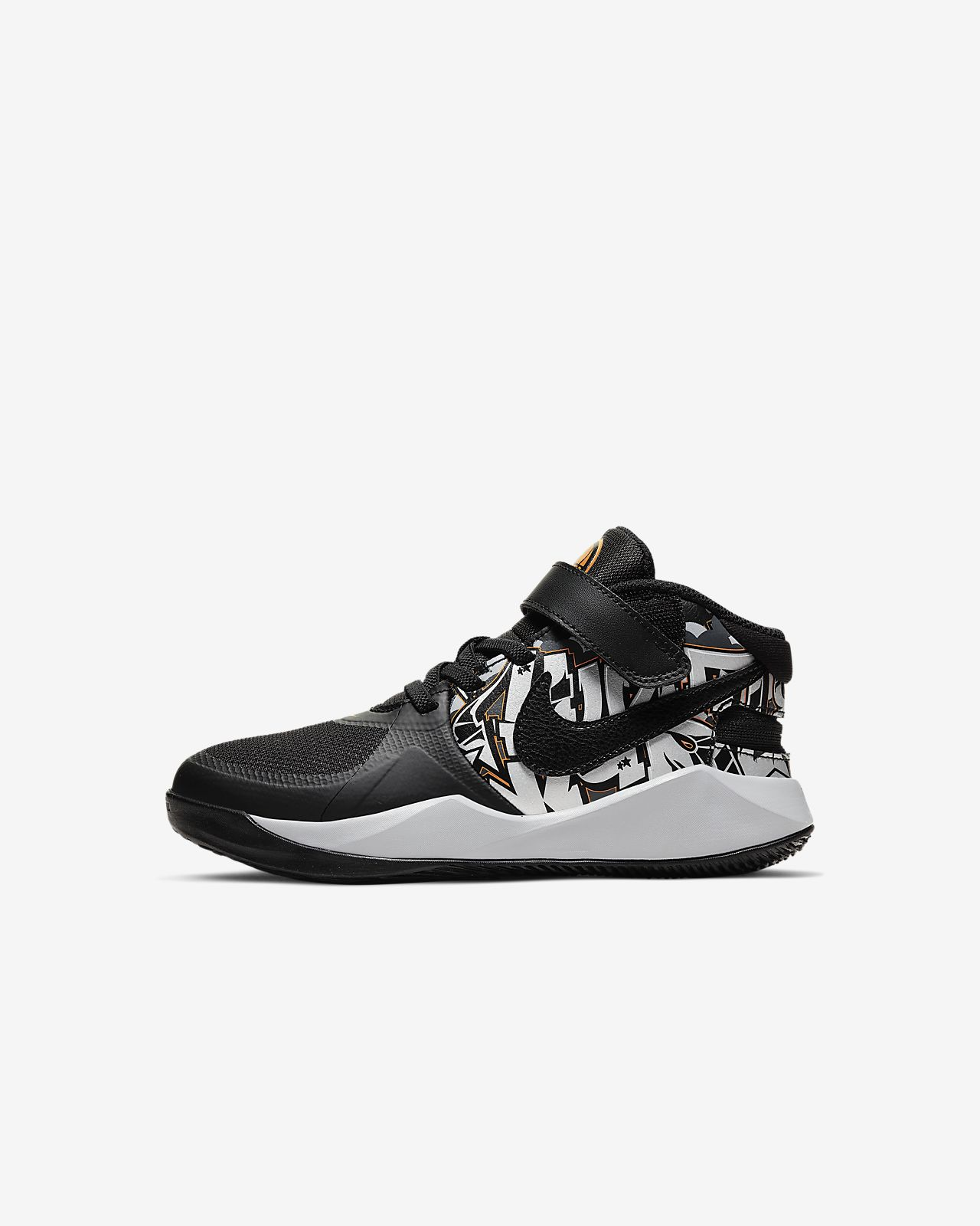 Nike Team Hustle D9 FlyEase GRFT PS 幼童运动童鞋