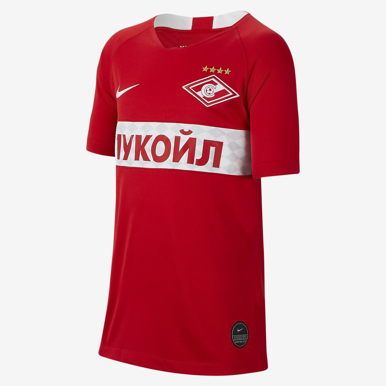 Spartak Moscow 2019/20 Stadium Home Older Kids' Football Shirt